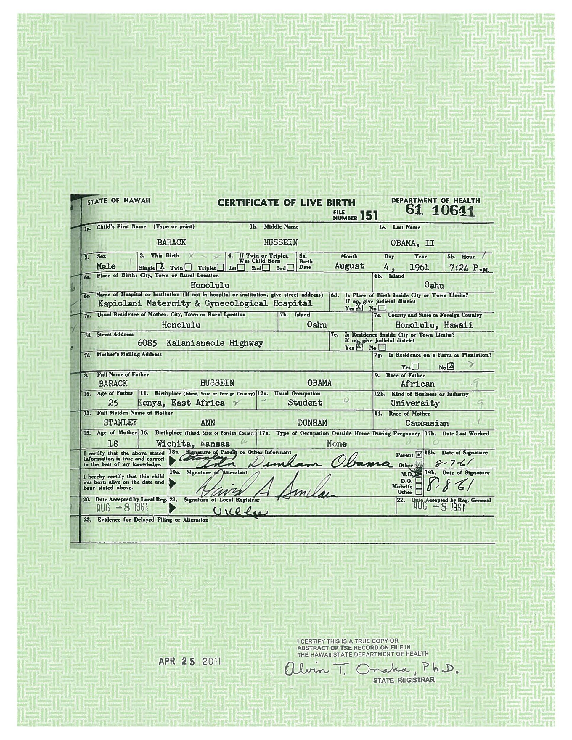 Birth Certificate Template 05