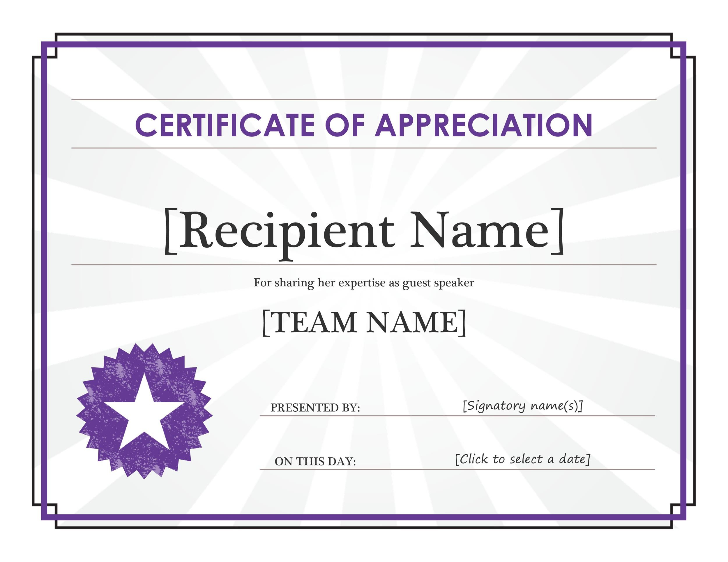 Free Certificate of Appreciation 14