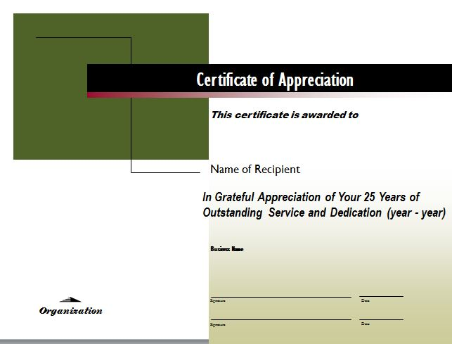 Free Certificate of Appreciation 23