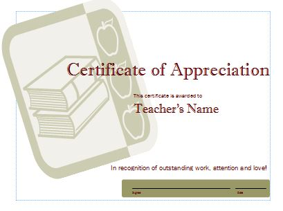 Free Certificate of Appreciation 28