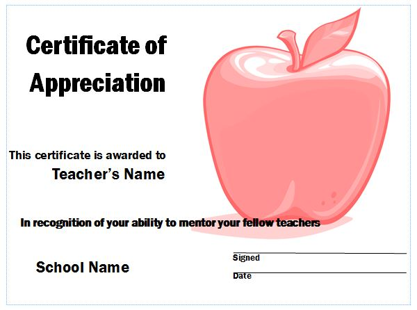 Free Certificate of Appreciation 29