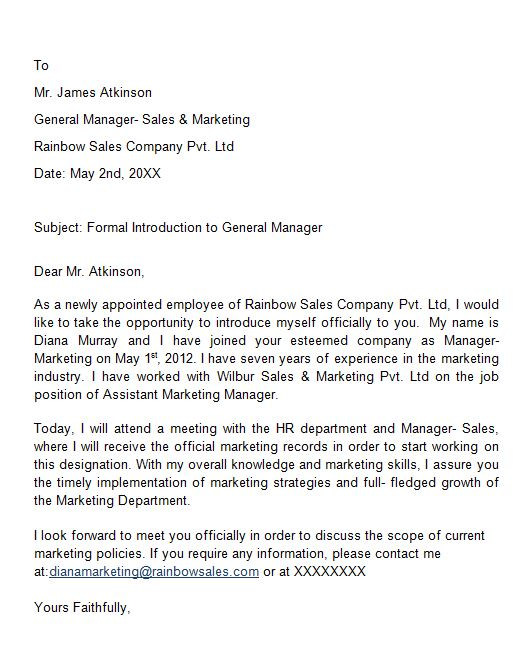 letter of introduction for job