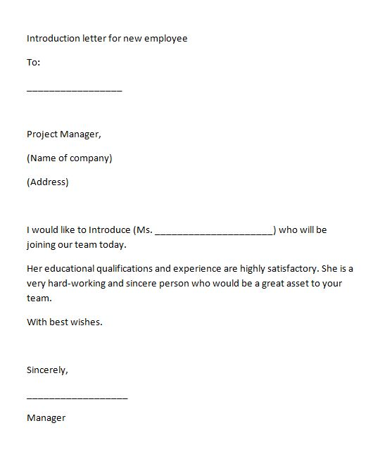 Write an email to your new manager introducing yourself