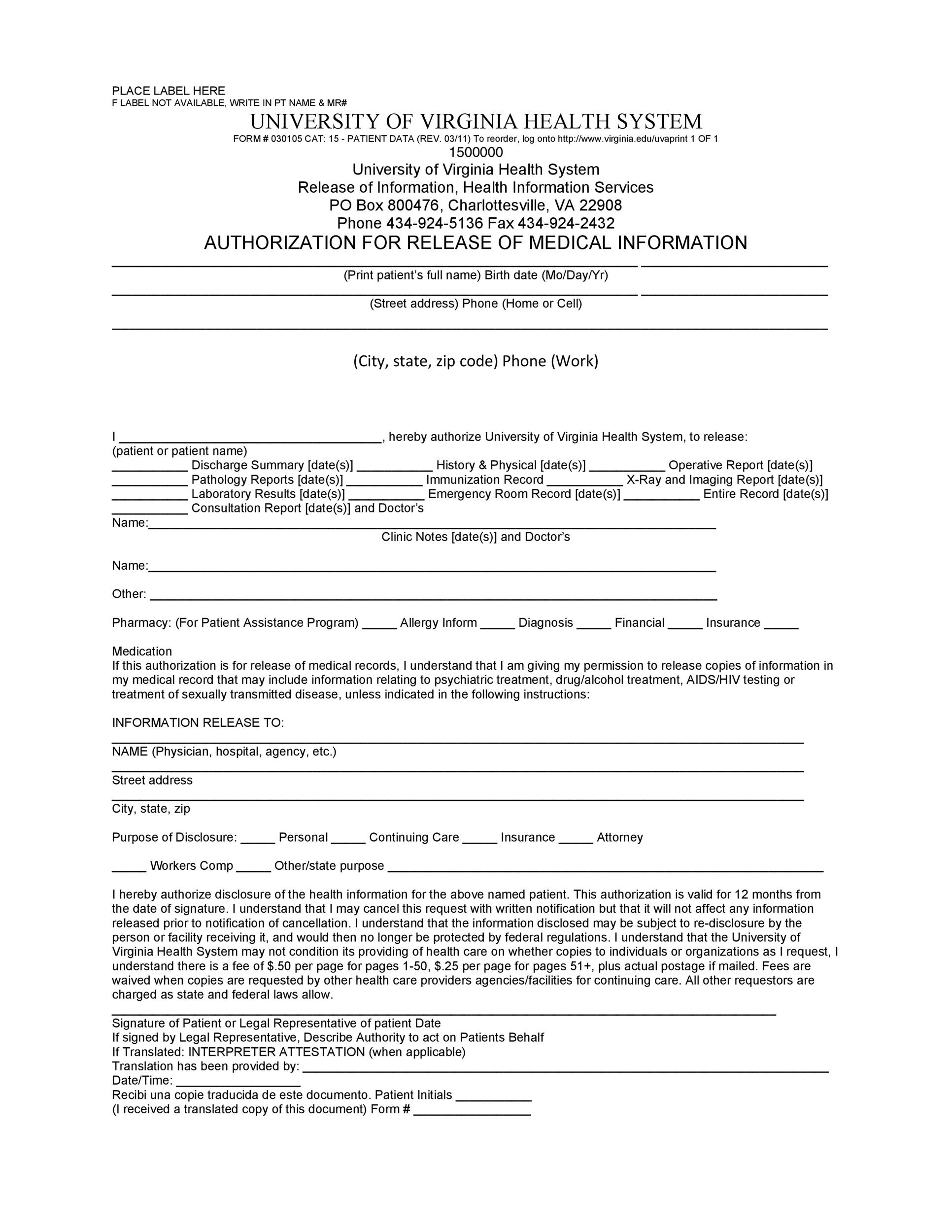 Free Medical Release Form 19