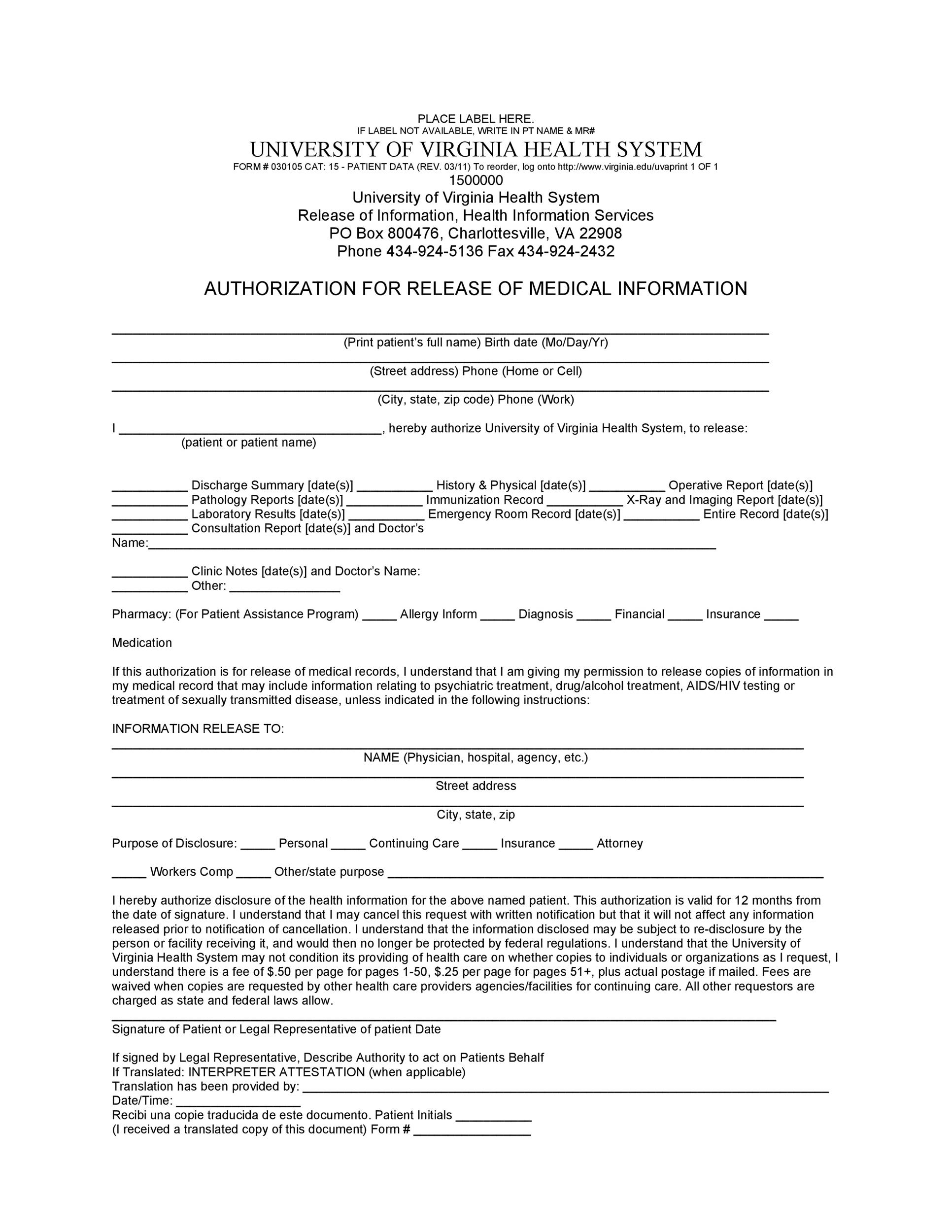 Free Medical Release Form 33