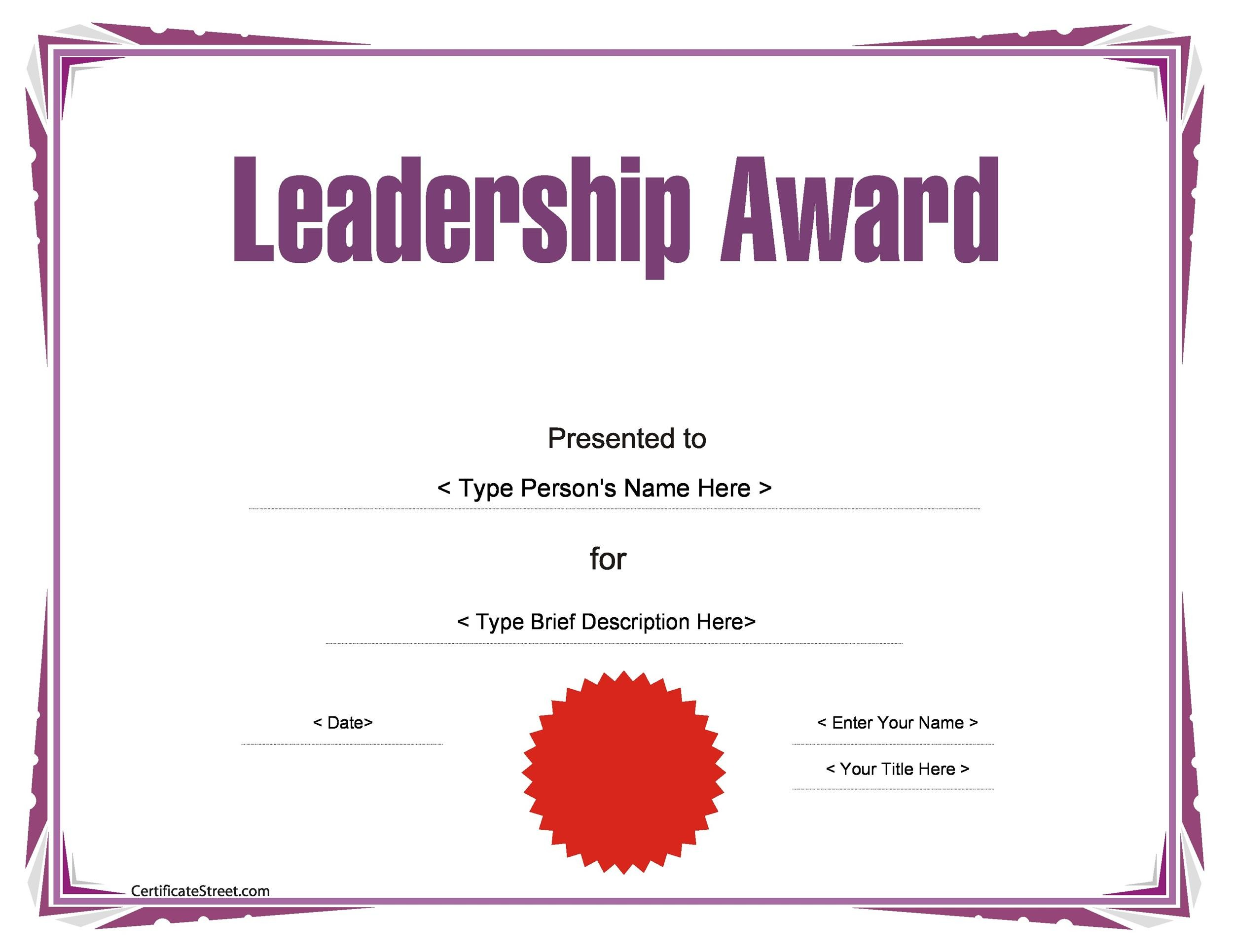 award certificate samples
