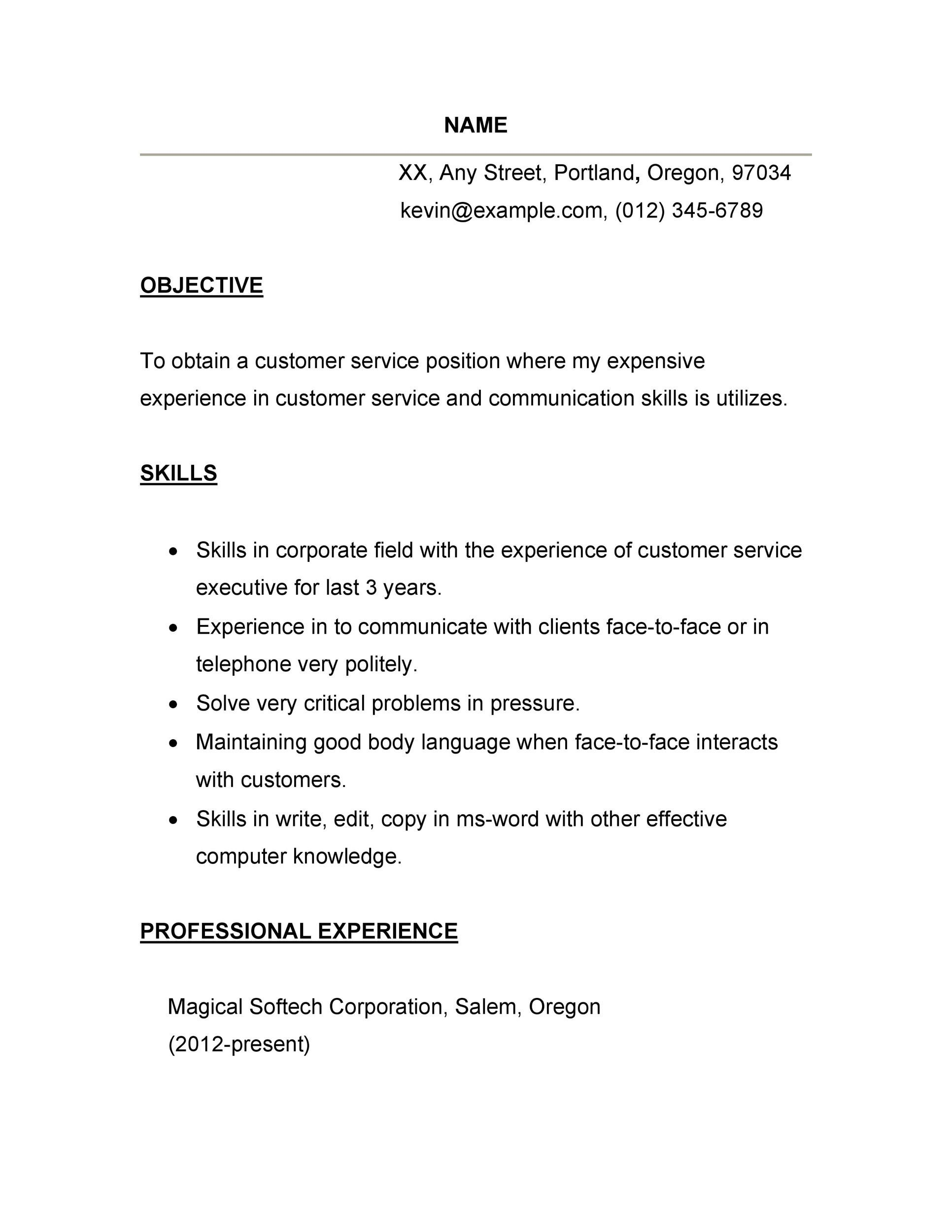 Printable Customer Service Resume Template 23  Good Customer Service Resume