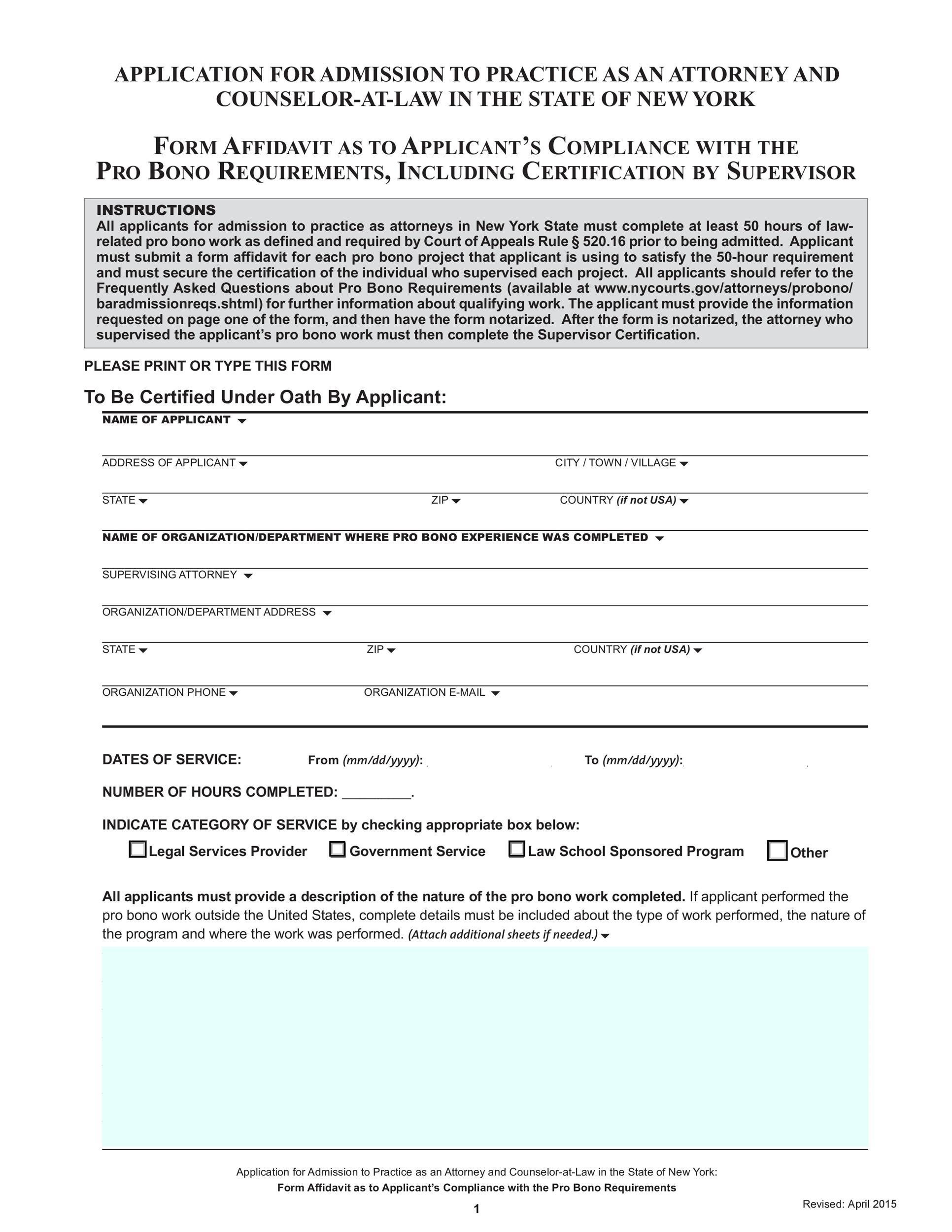 Free affidavit form 13