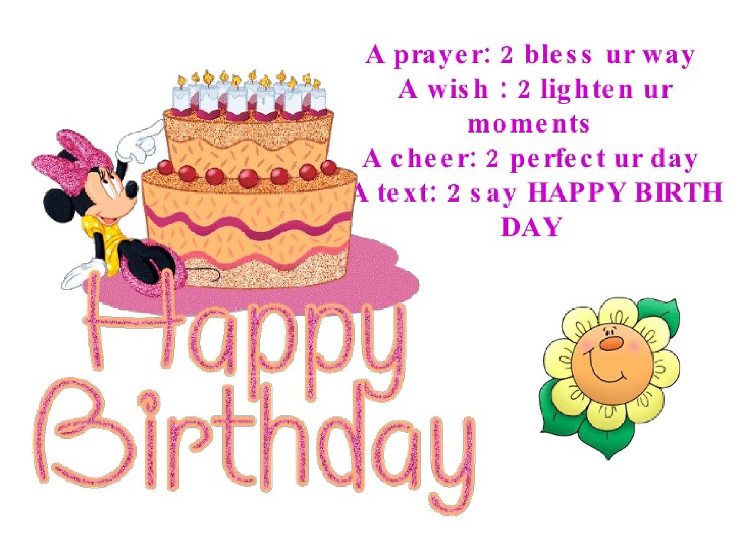Free birthday card template 13