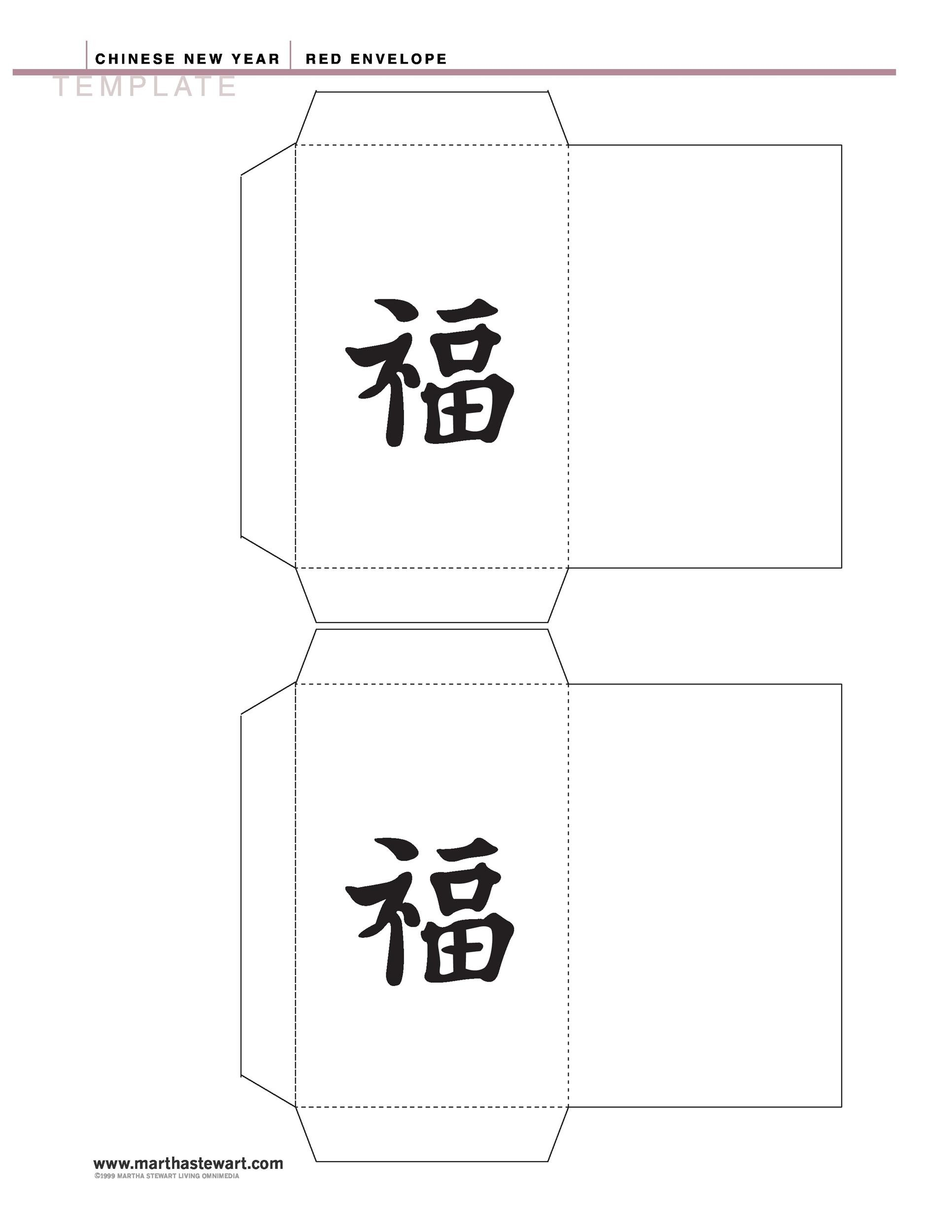 Exhilarating image regarding envelope template printable