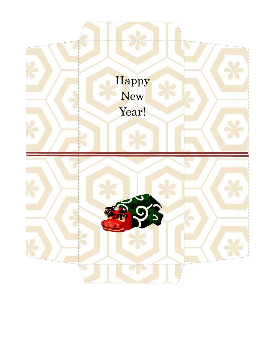 Free envelope template 37