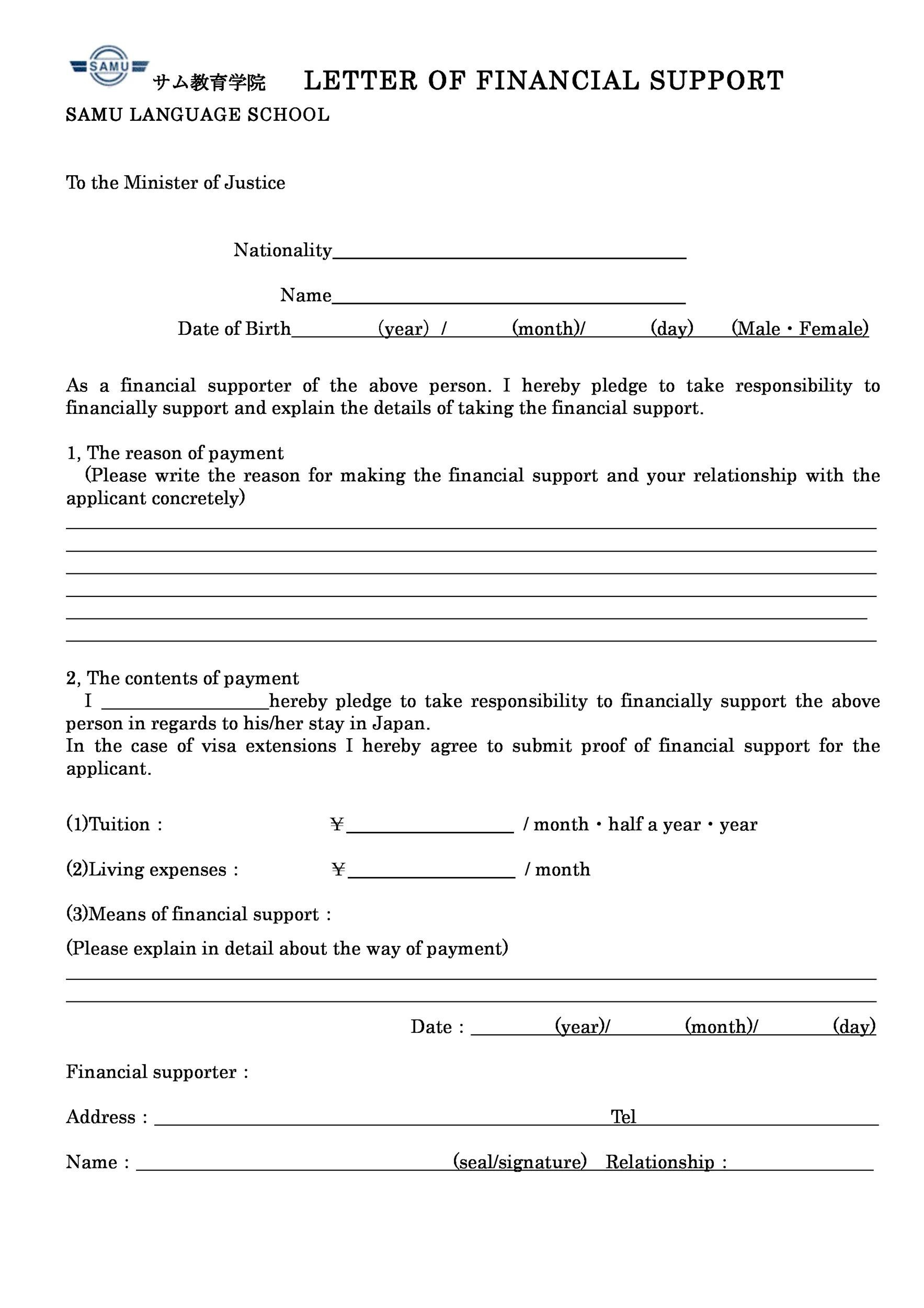 40 Proven Letter Of Support Templates Financial For Grant