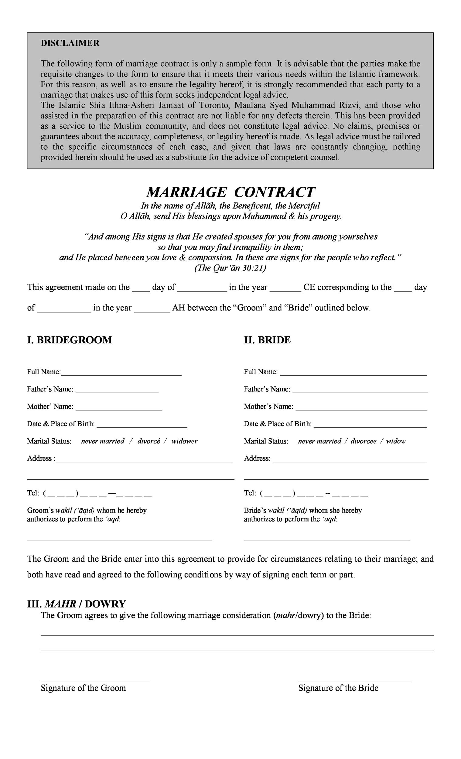Free marriage contract template 07