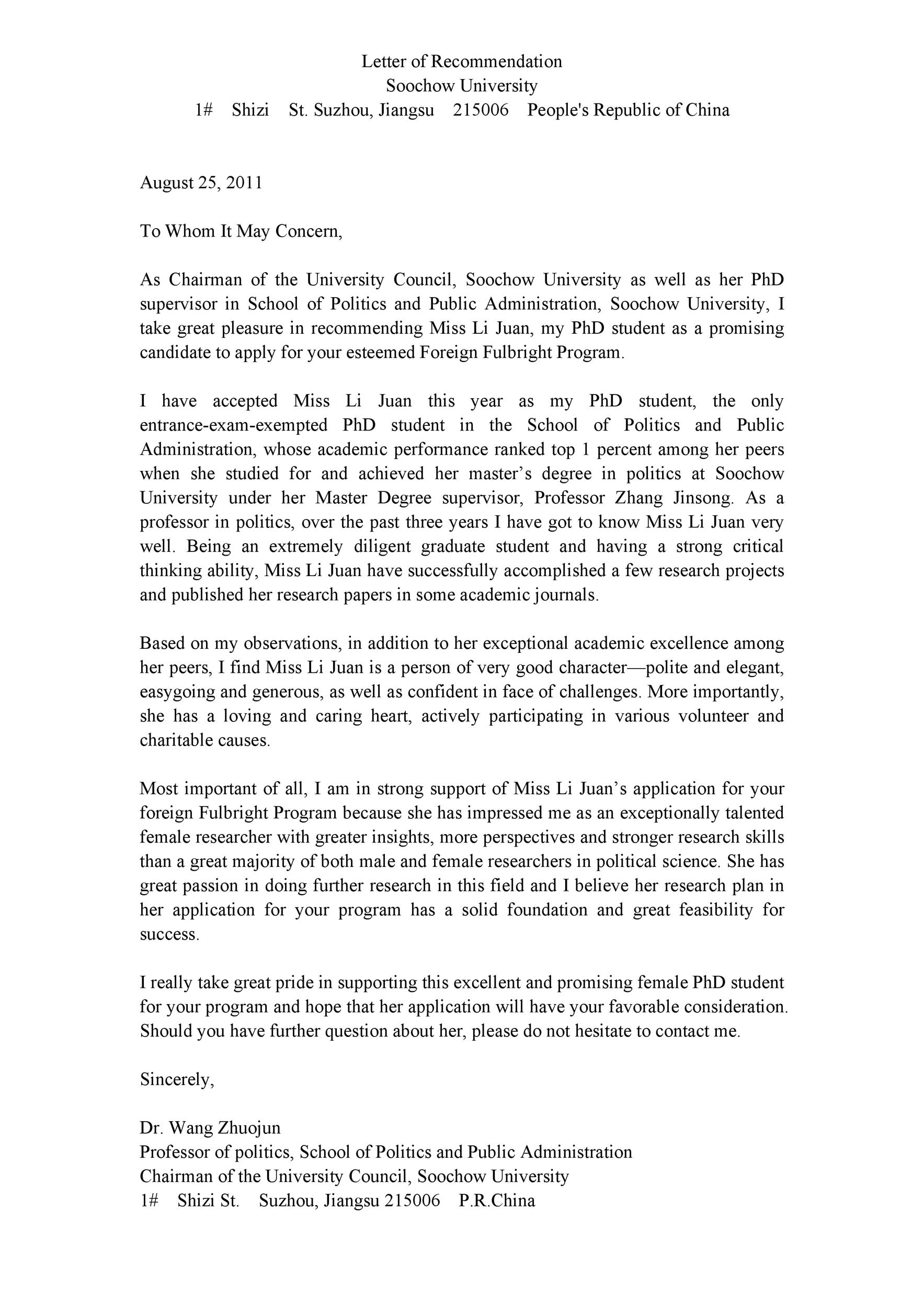 Free Recommendation Letter From Teacher Template 19