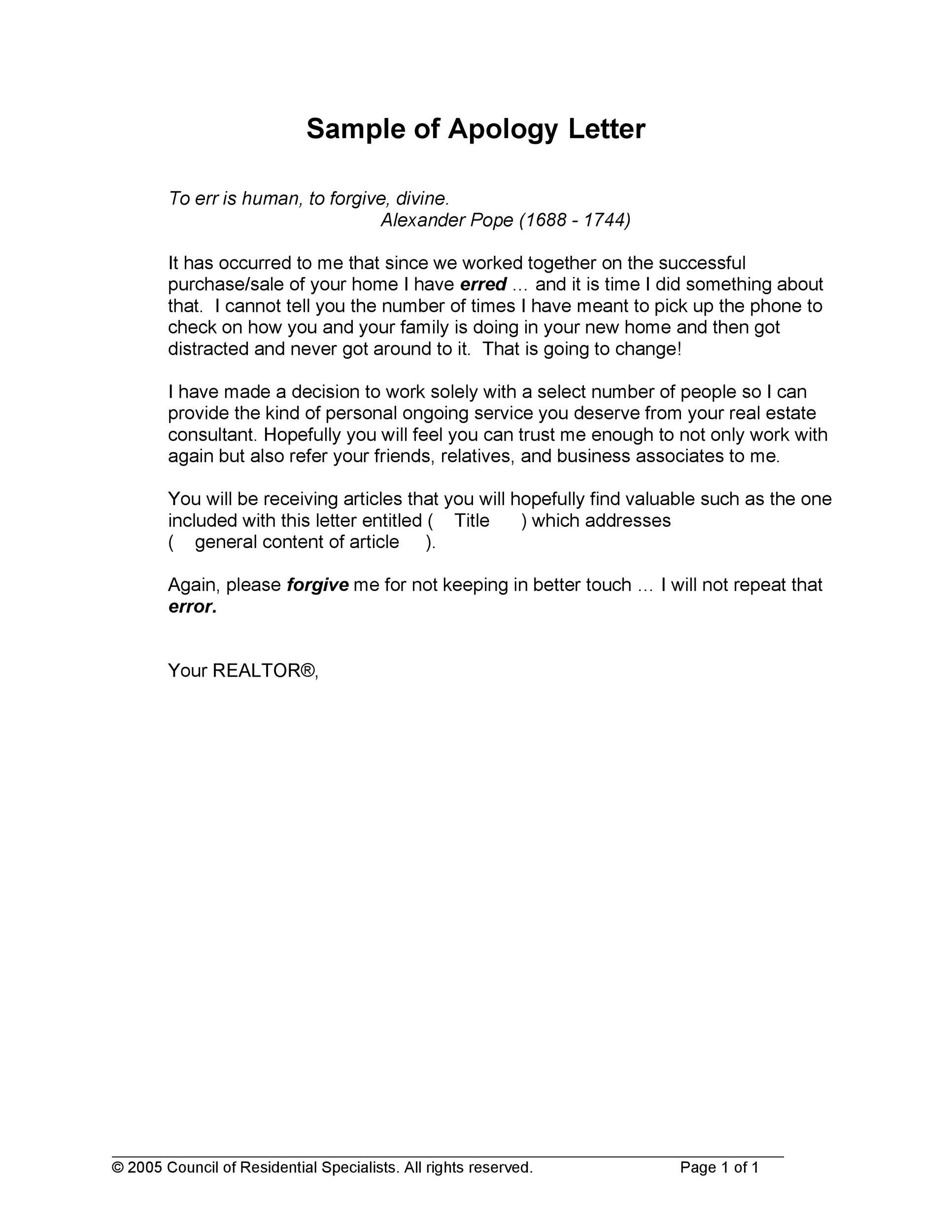 Free apology letter 05