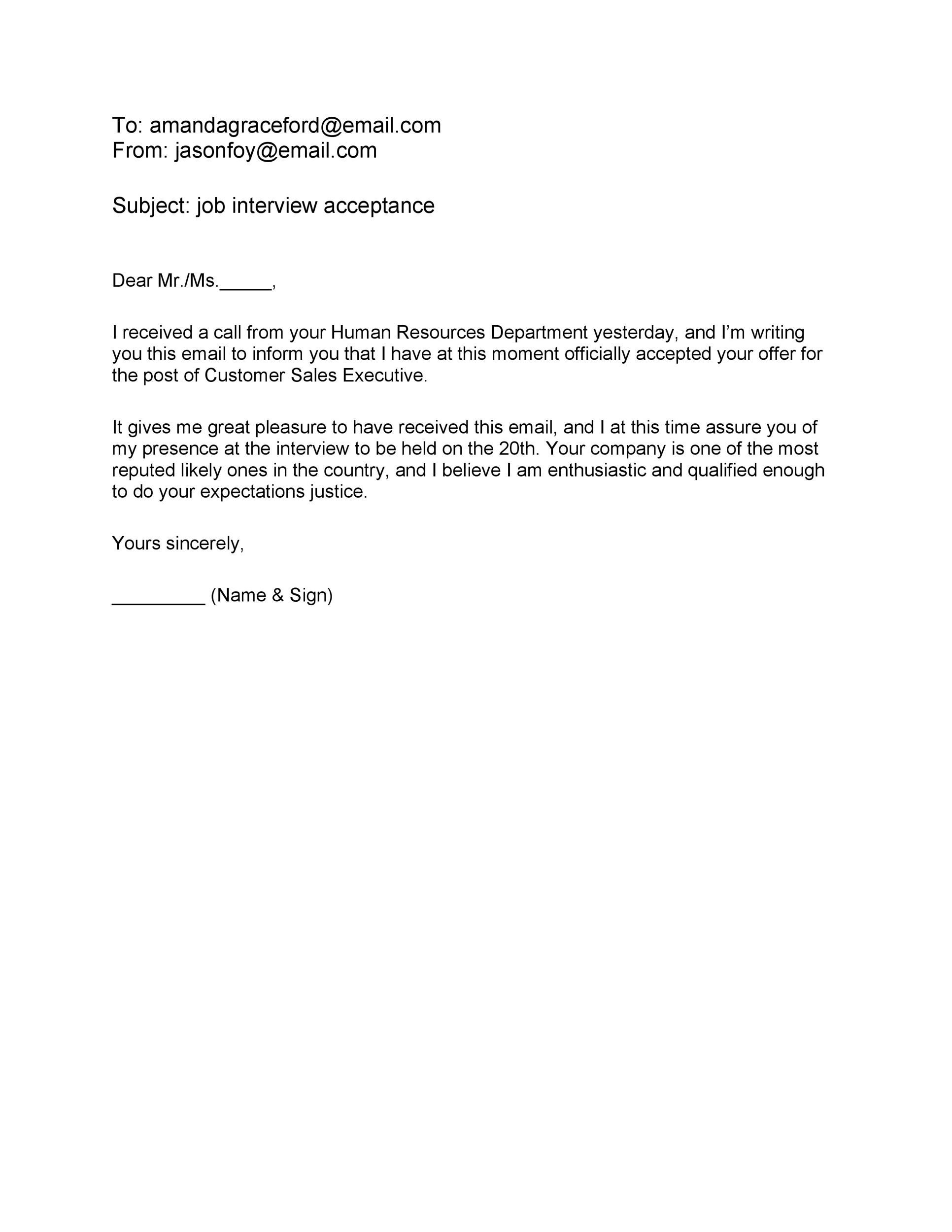 Free interview acceptance email 04