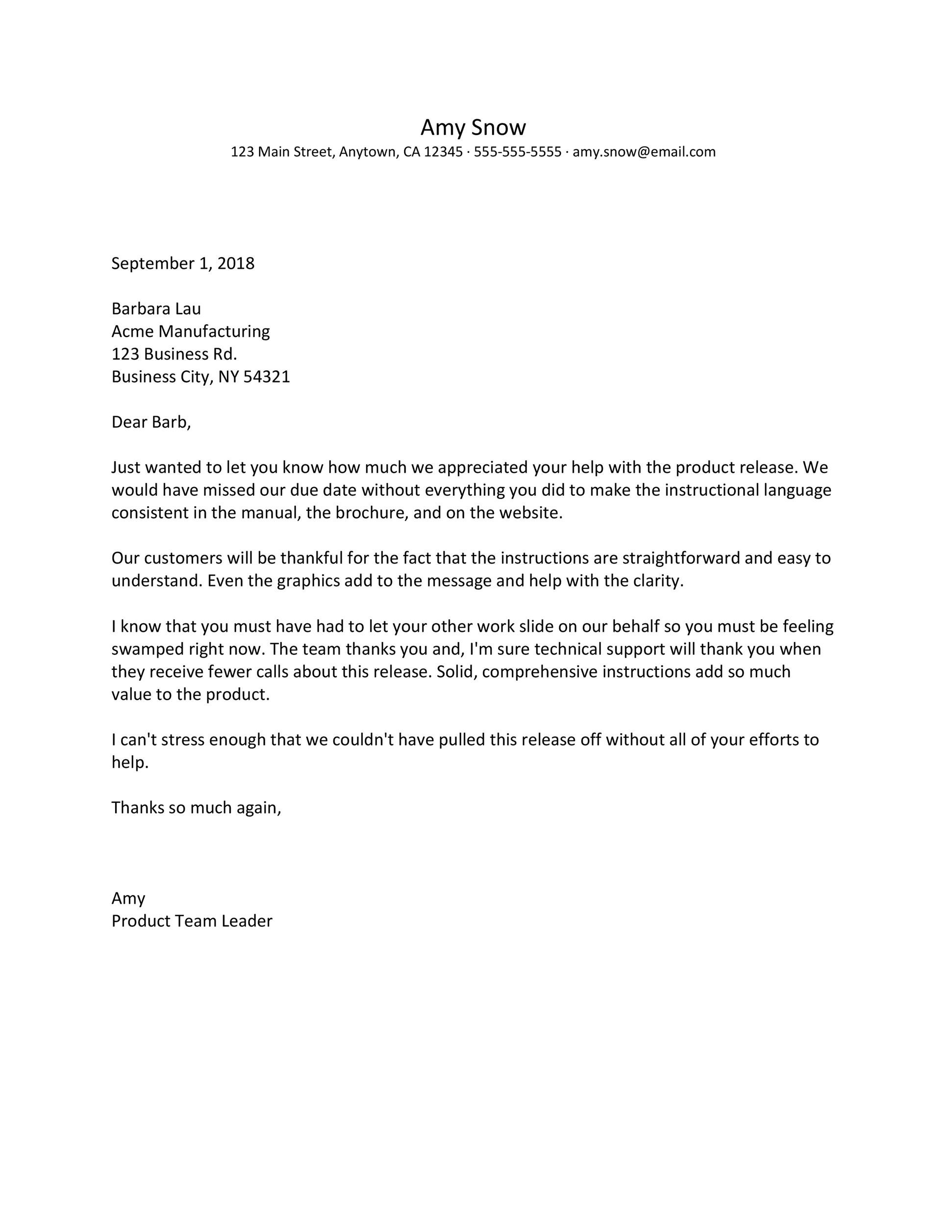 Free recognition letter 03