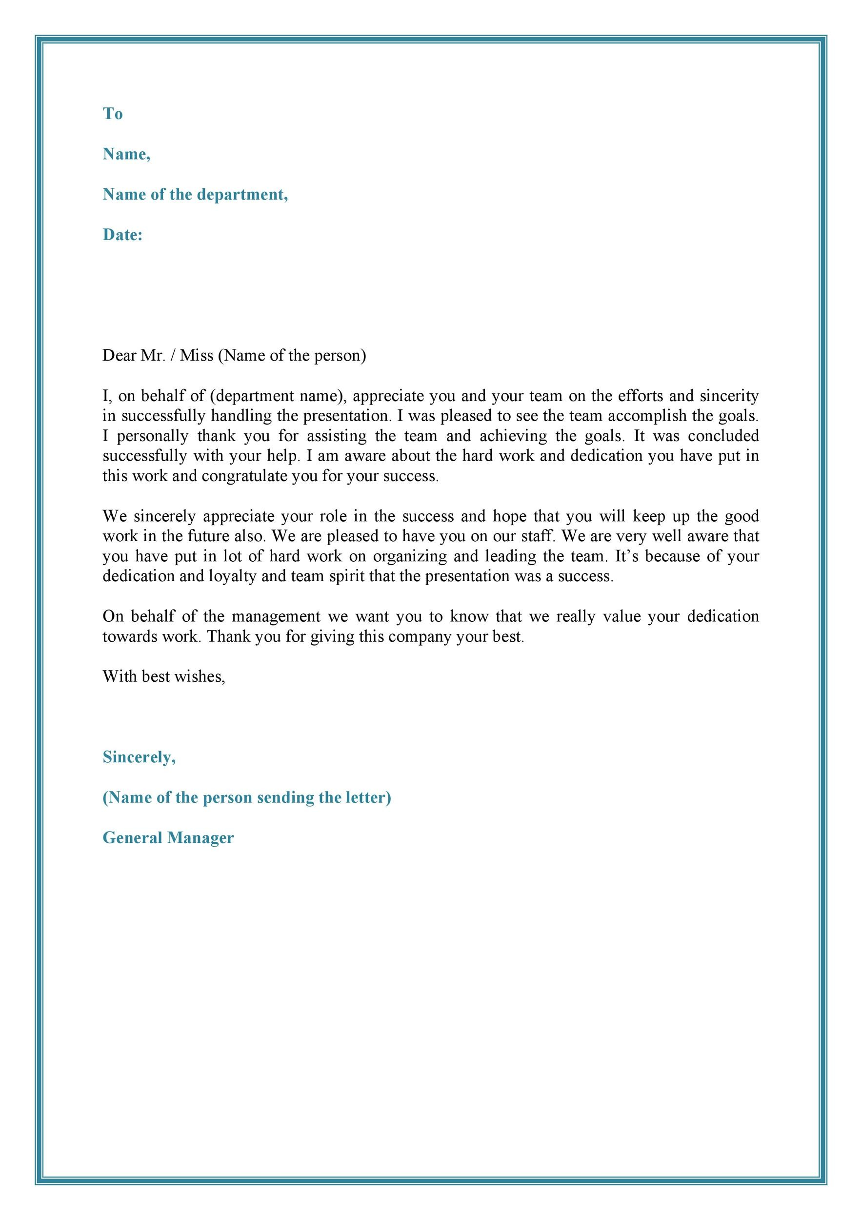 Free recognition letter 38