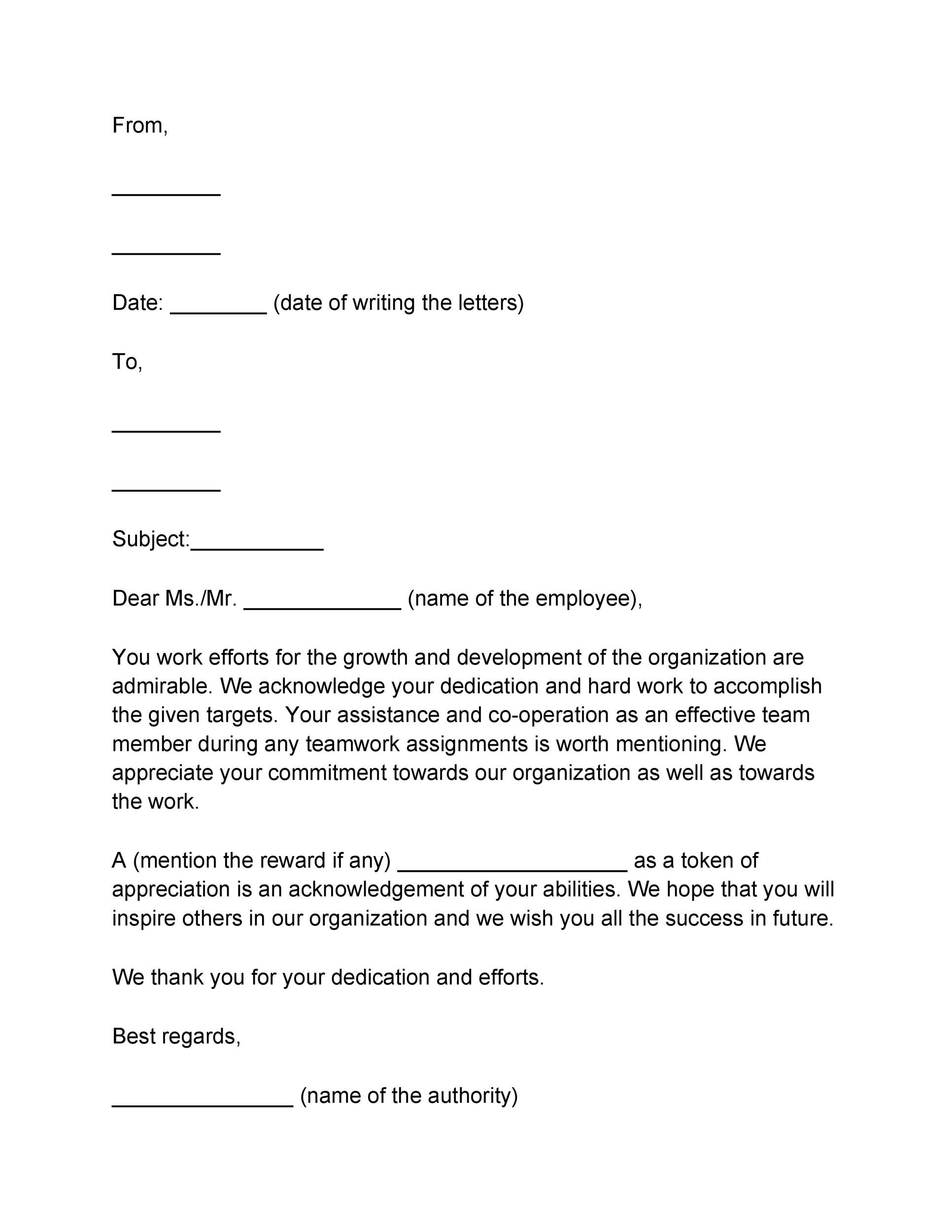 Free recognition letter 42