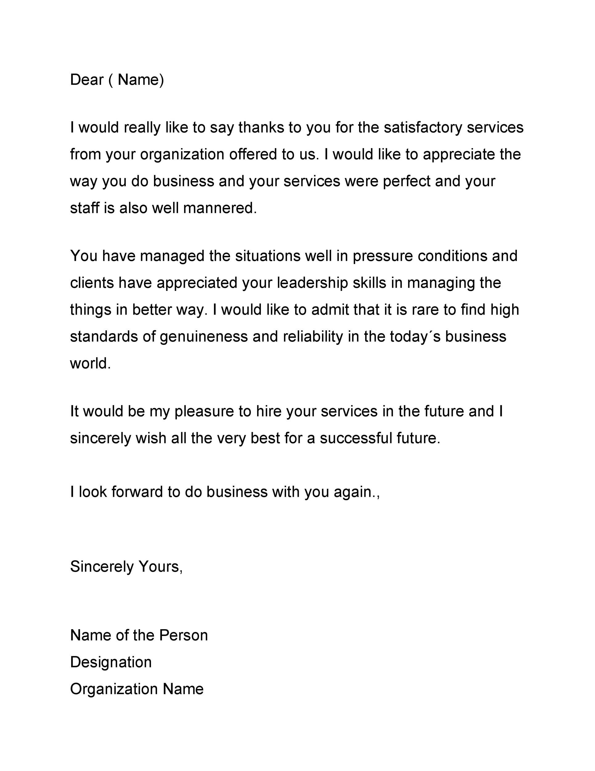 Free recognition letter 48
