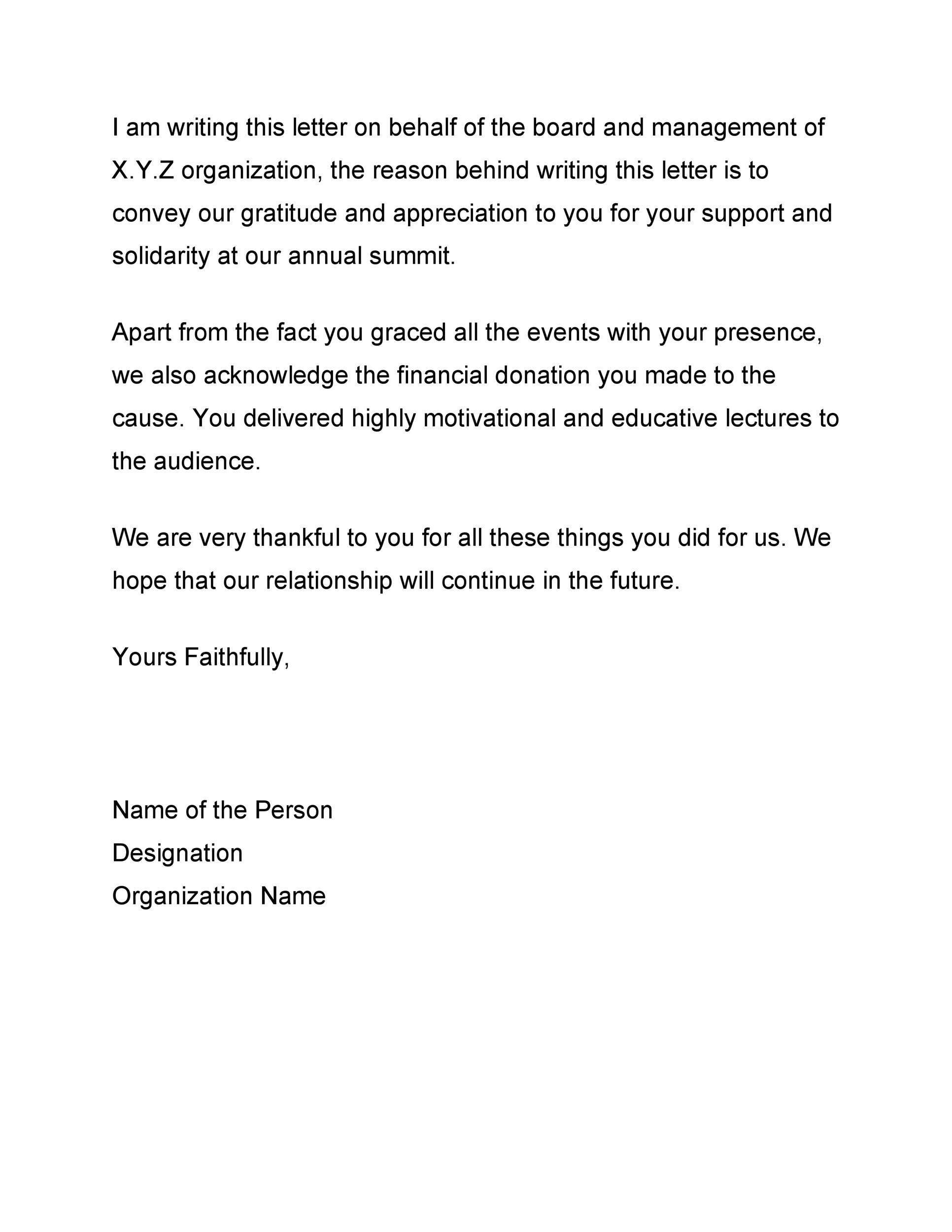 Free recognition letter 49