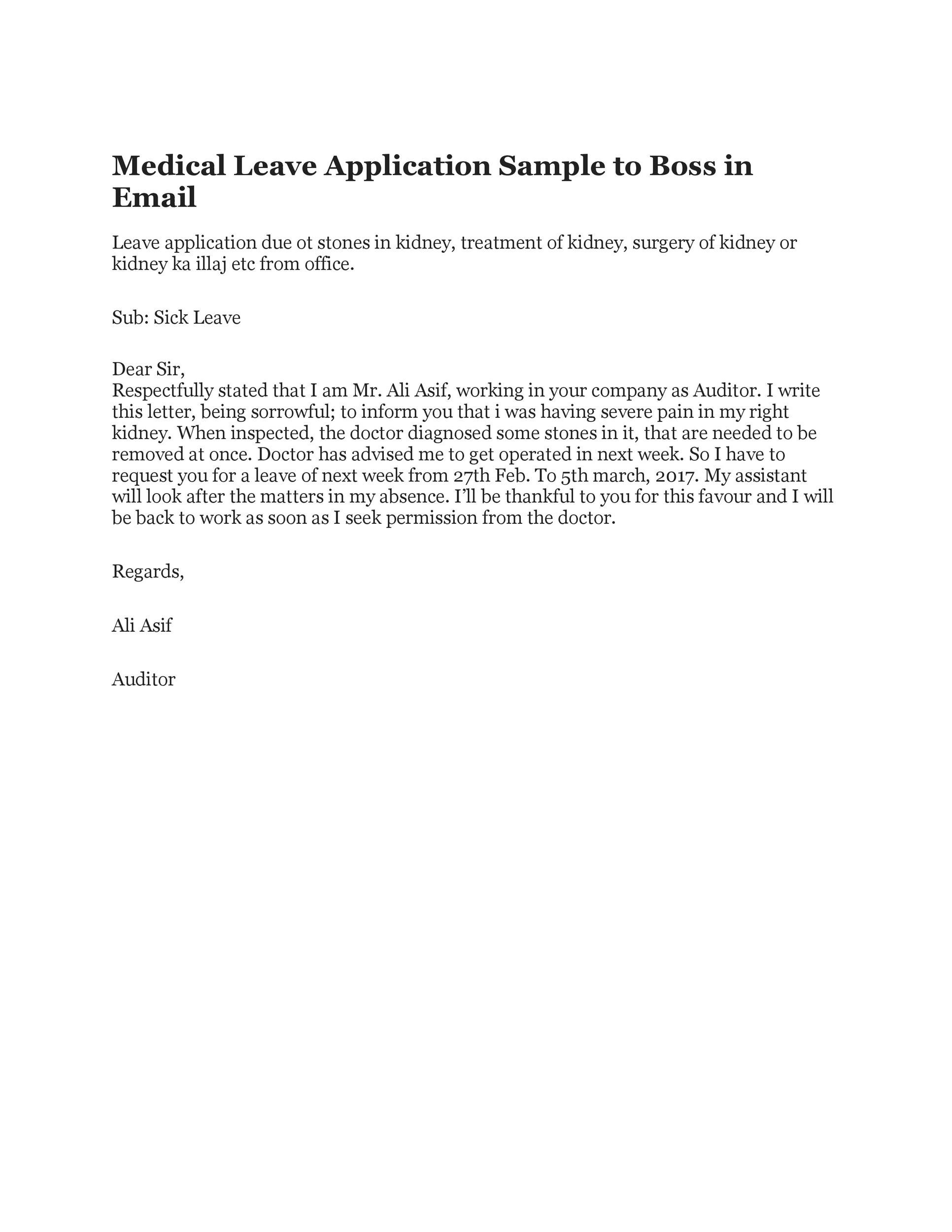 Free sick leave email 25