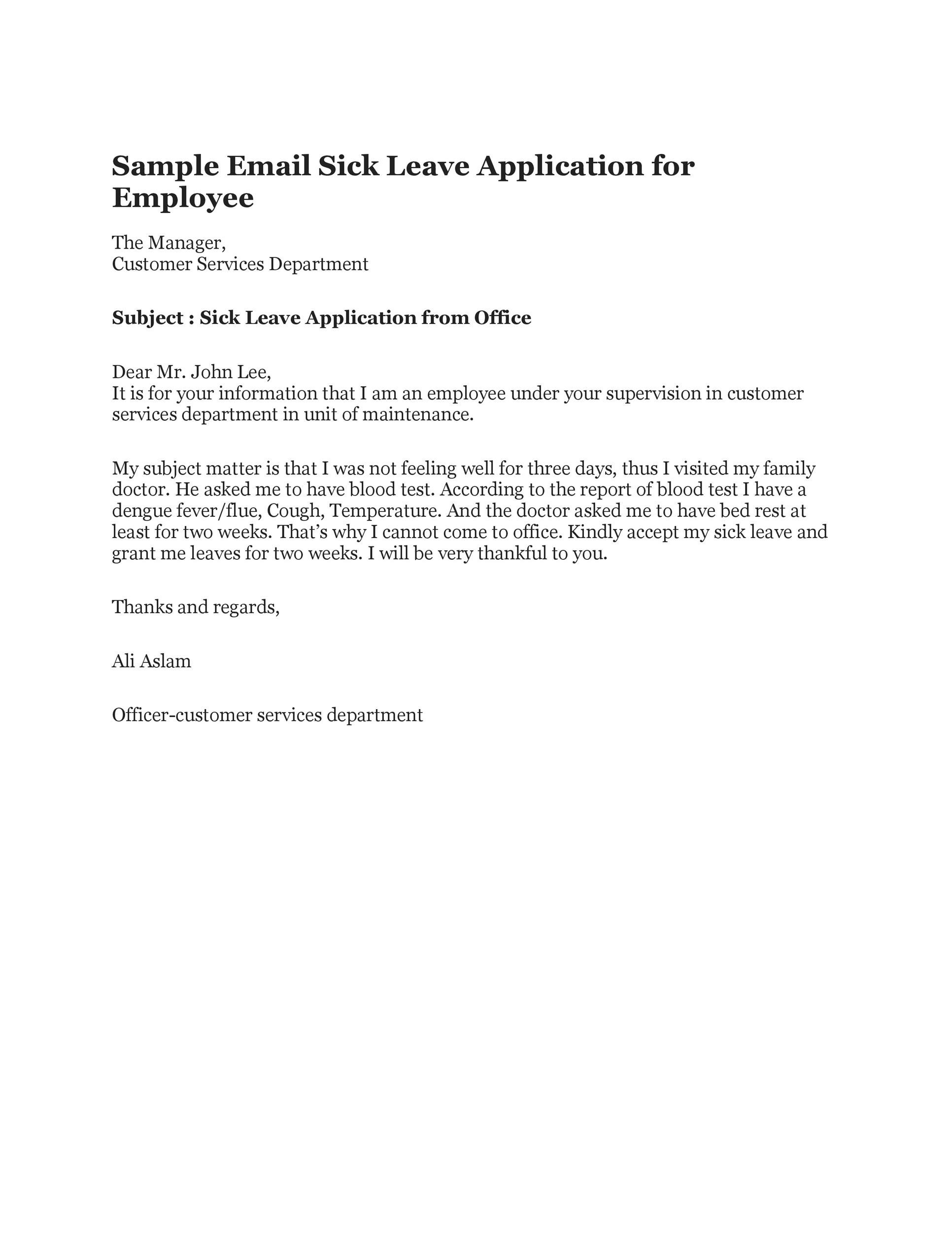 Free sick leave email 32