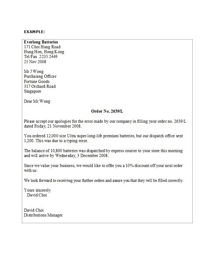 Free adjustment letter 04