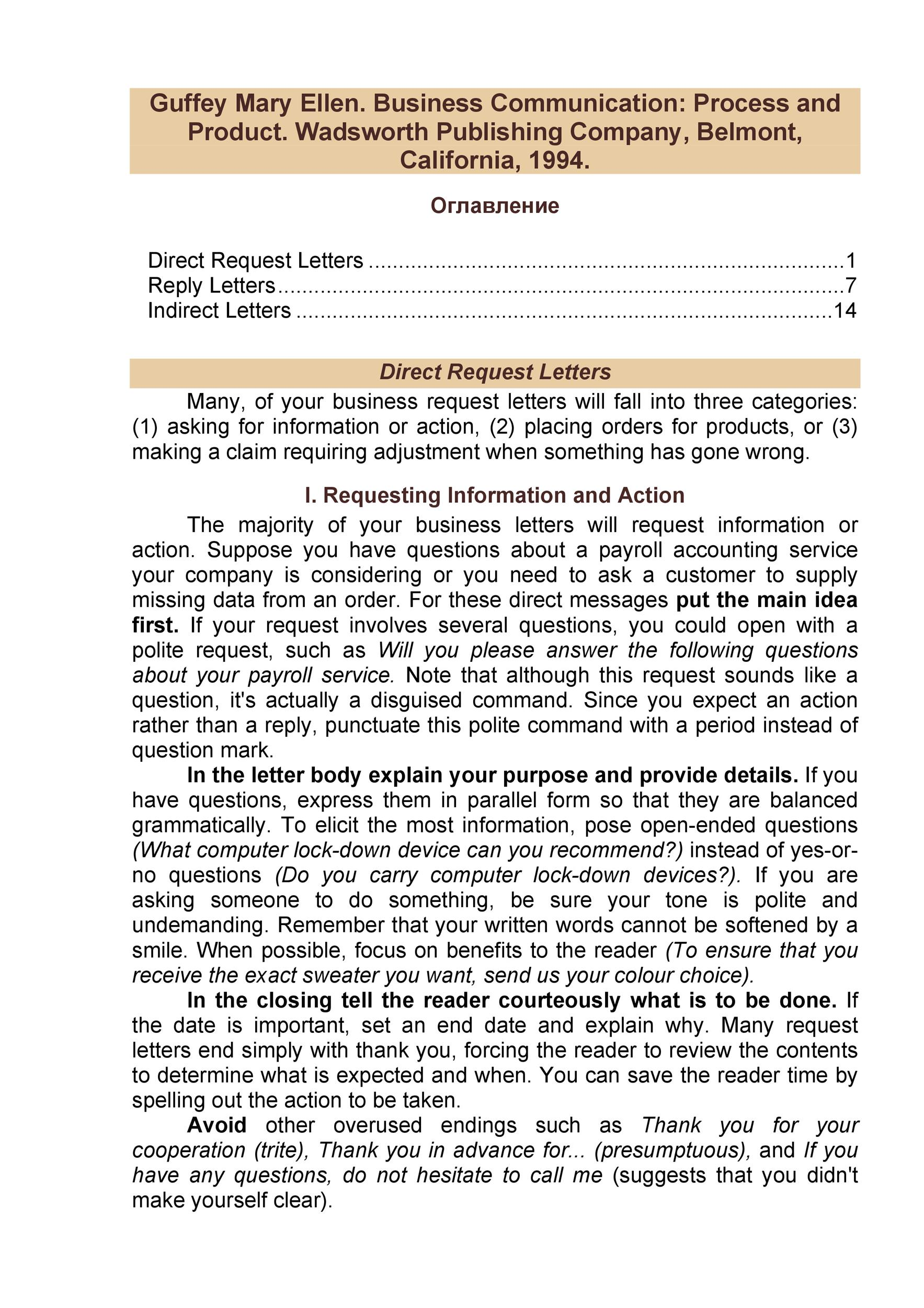 Free adjustment letter 12