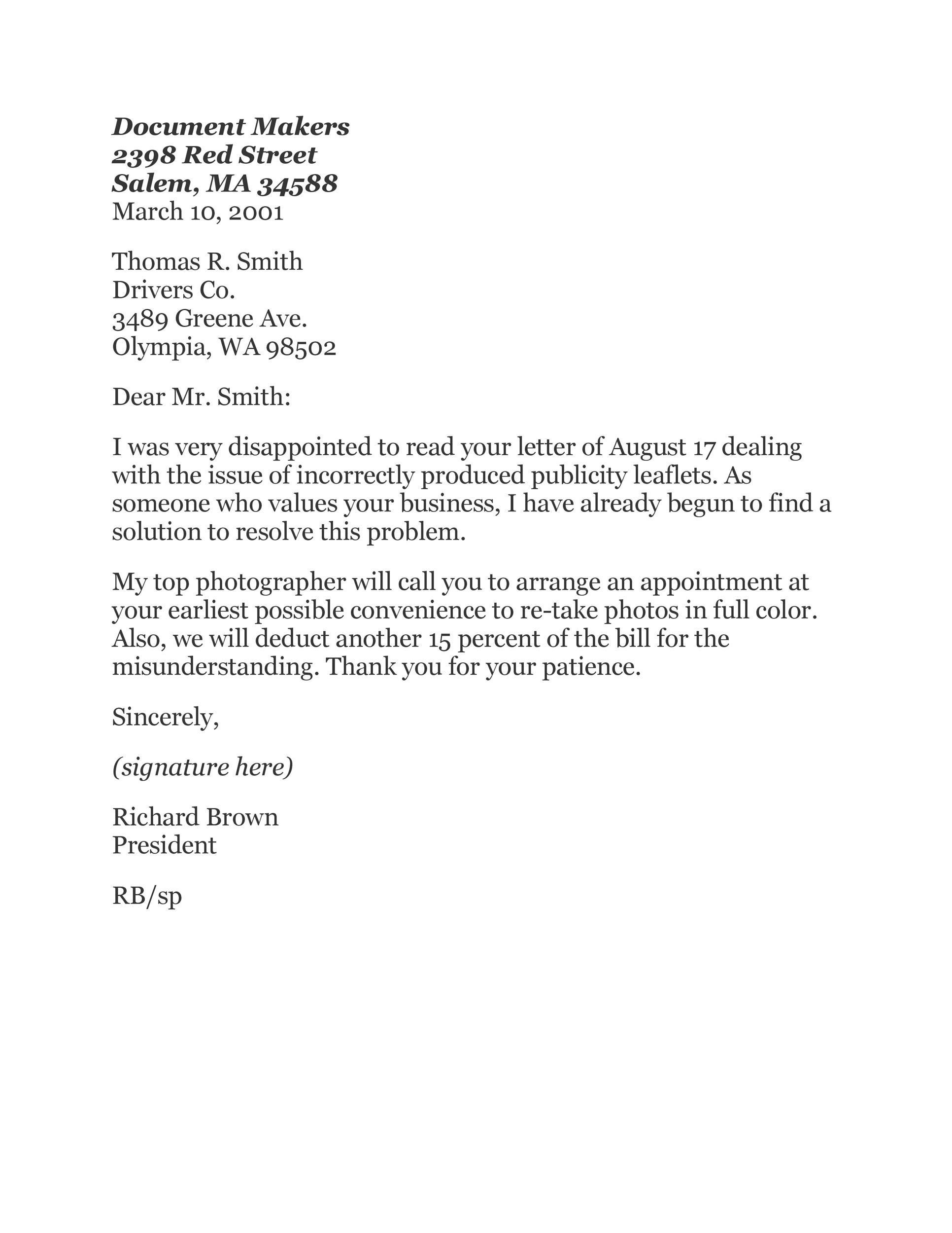 Free adjustment letter 15