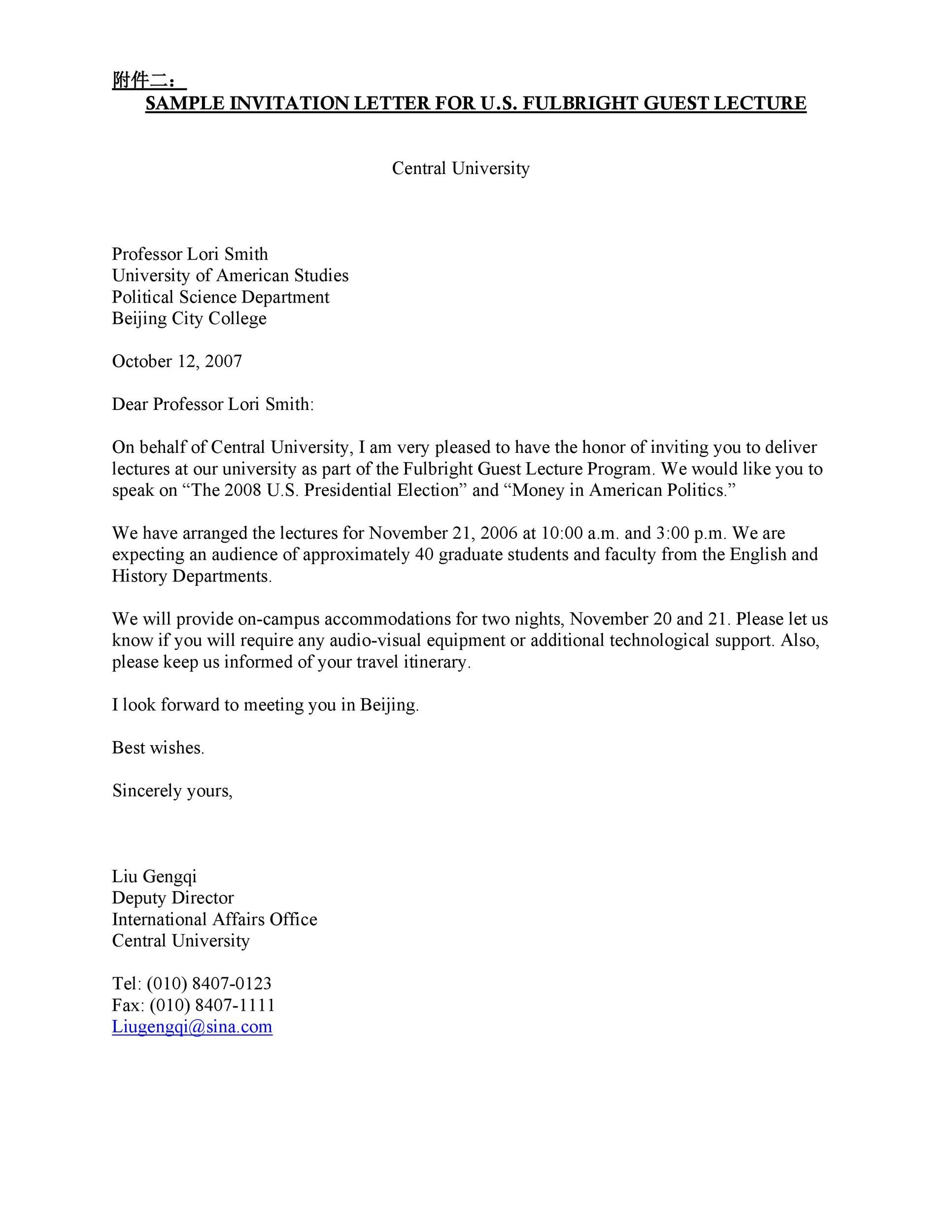 Free invitation letter 18
