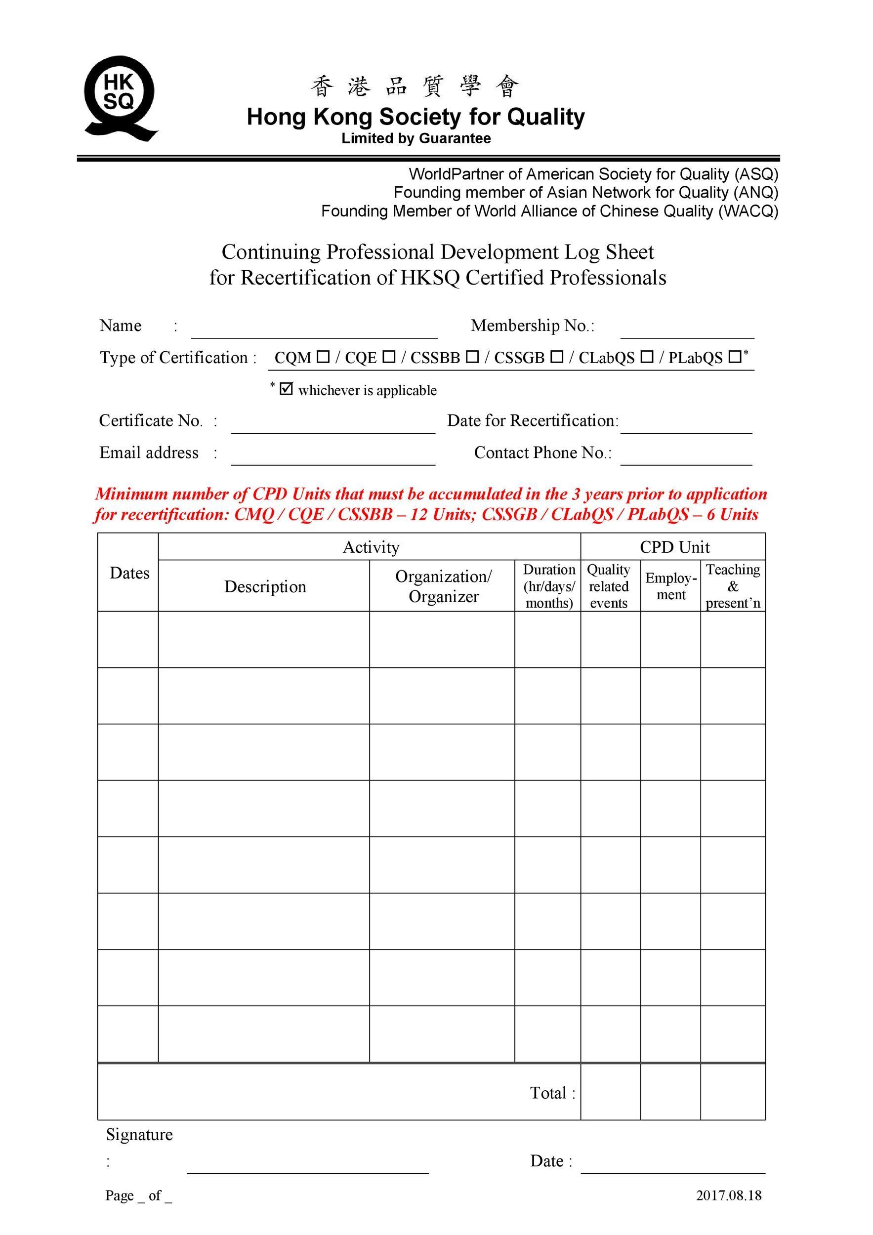 Free log sheet 47