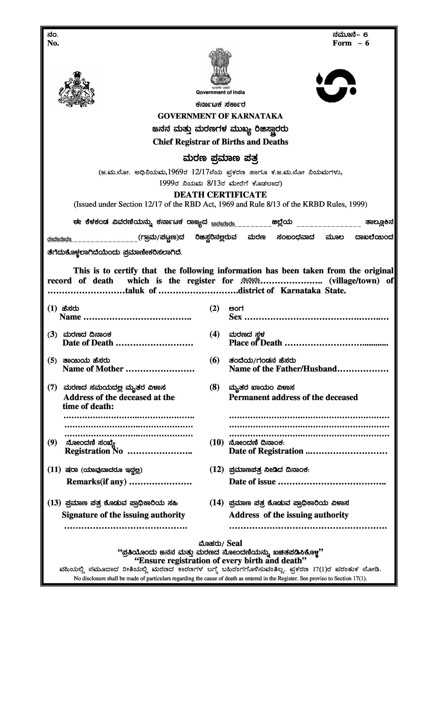 Free death certificate template 19