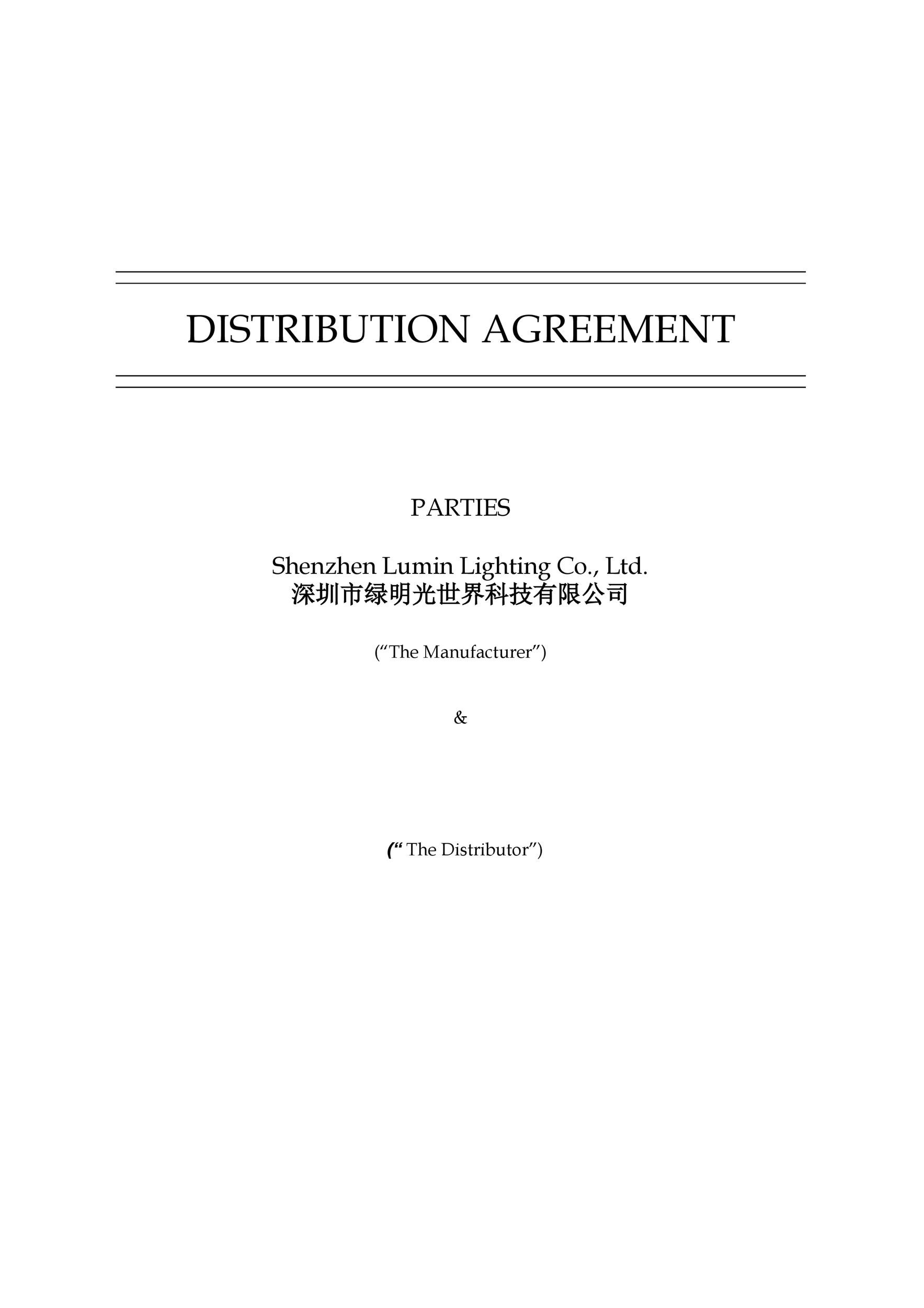 Free distribution agreement 40