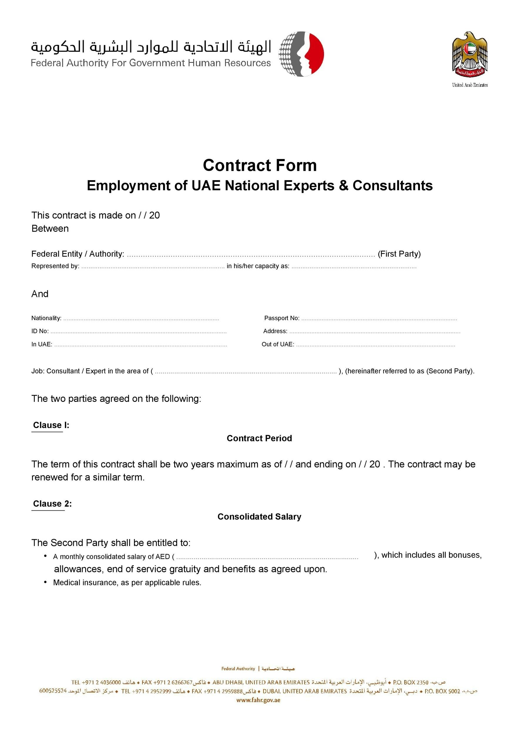Free employment contract 26