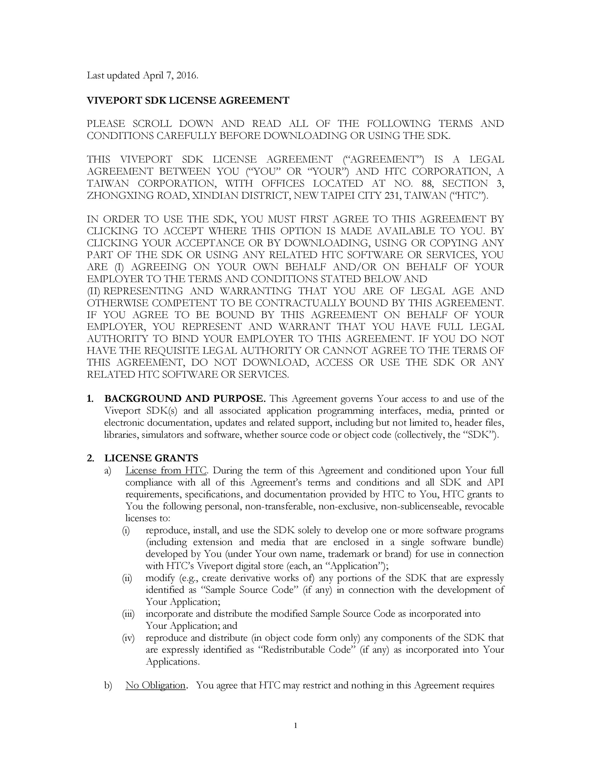 Free license agreement template 23