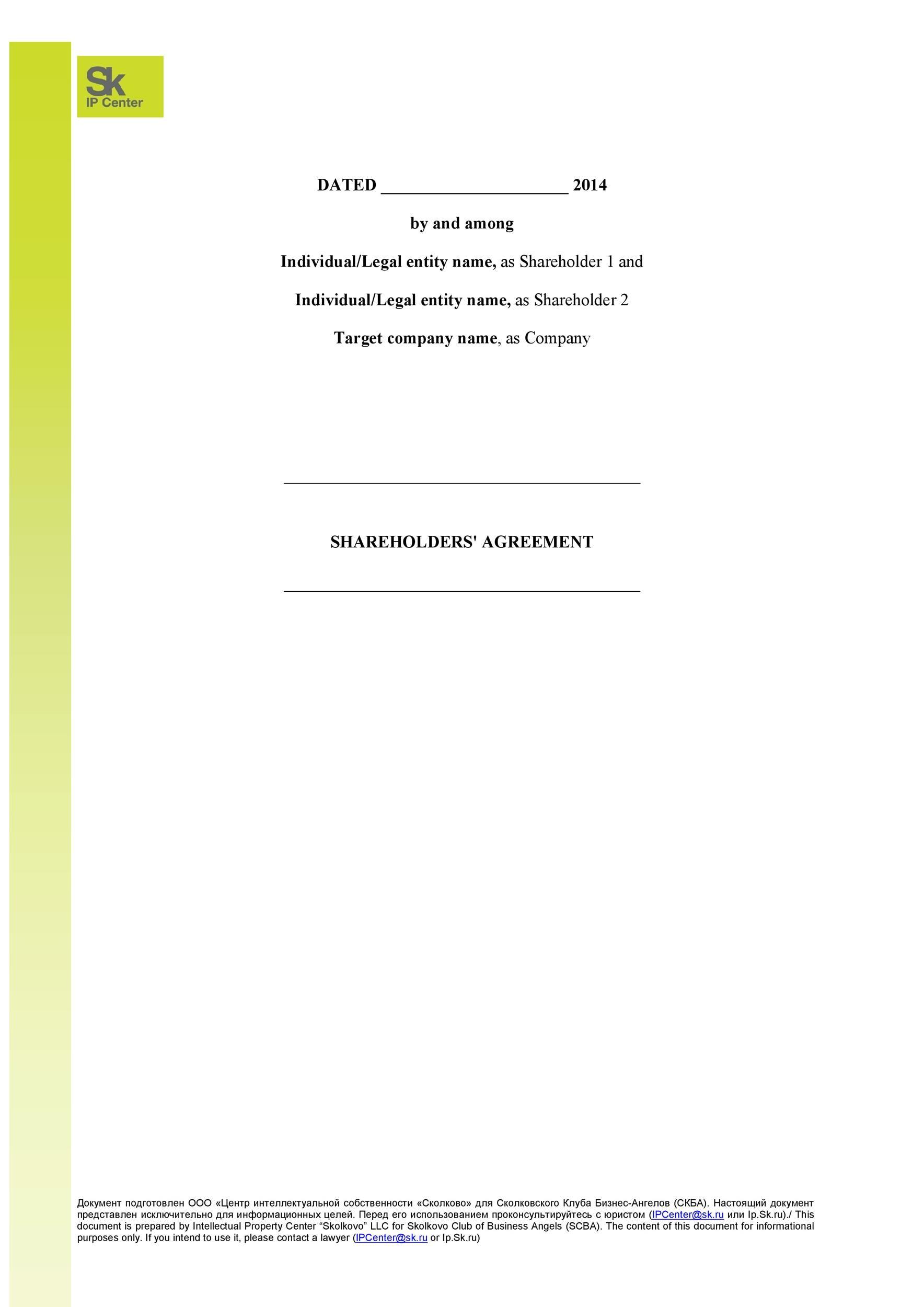 Free shareholder agreement 43