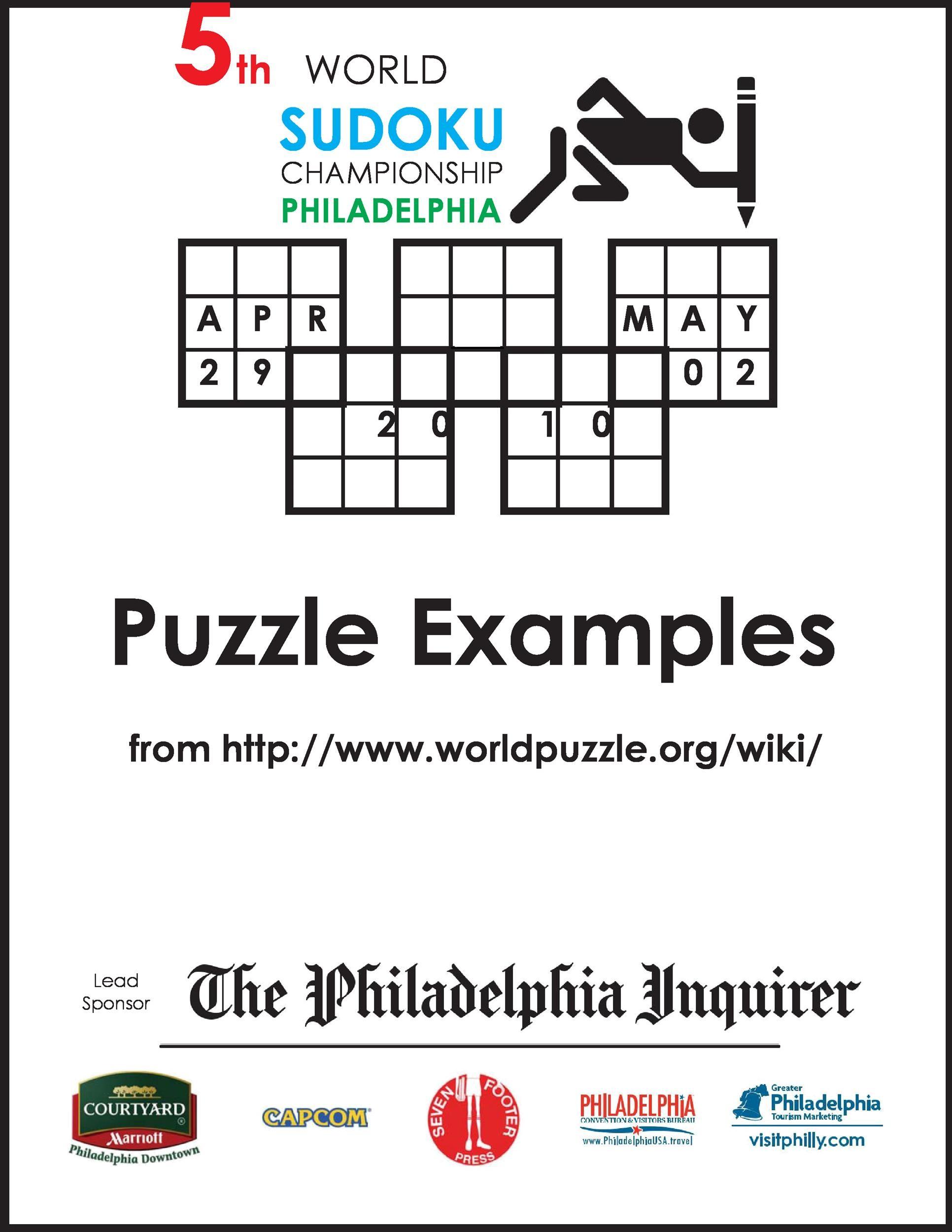 Free blank sudoku grid 07