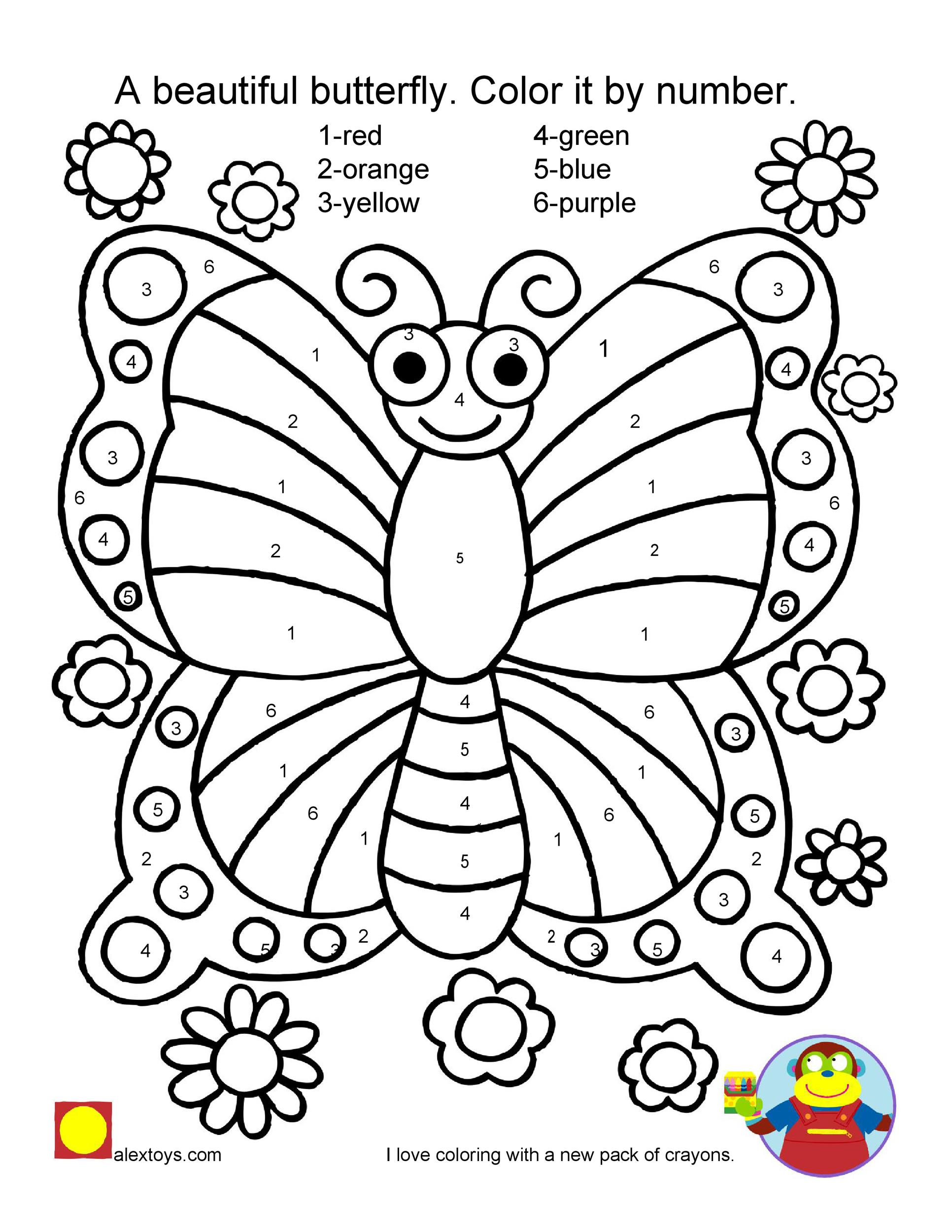 Free butterfly template 31