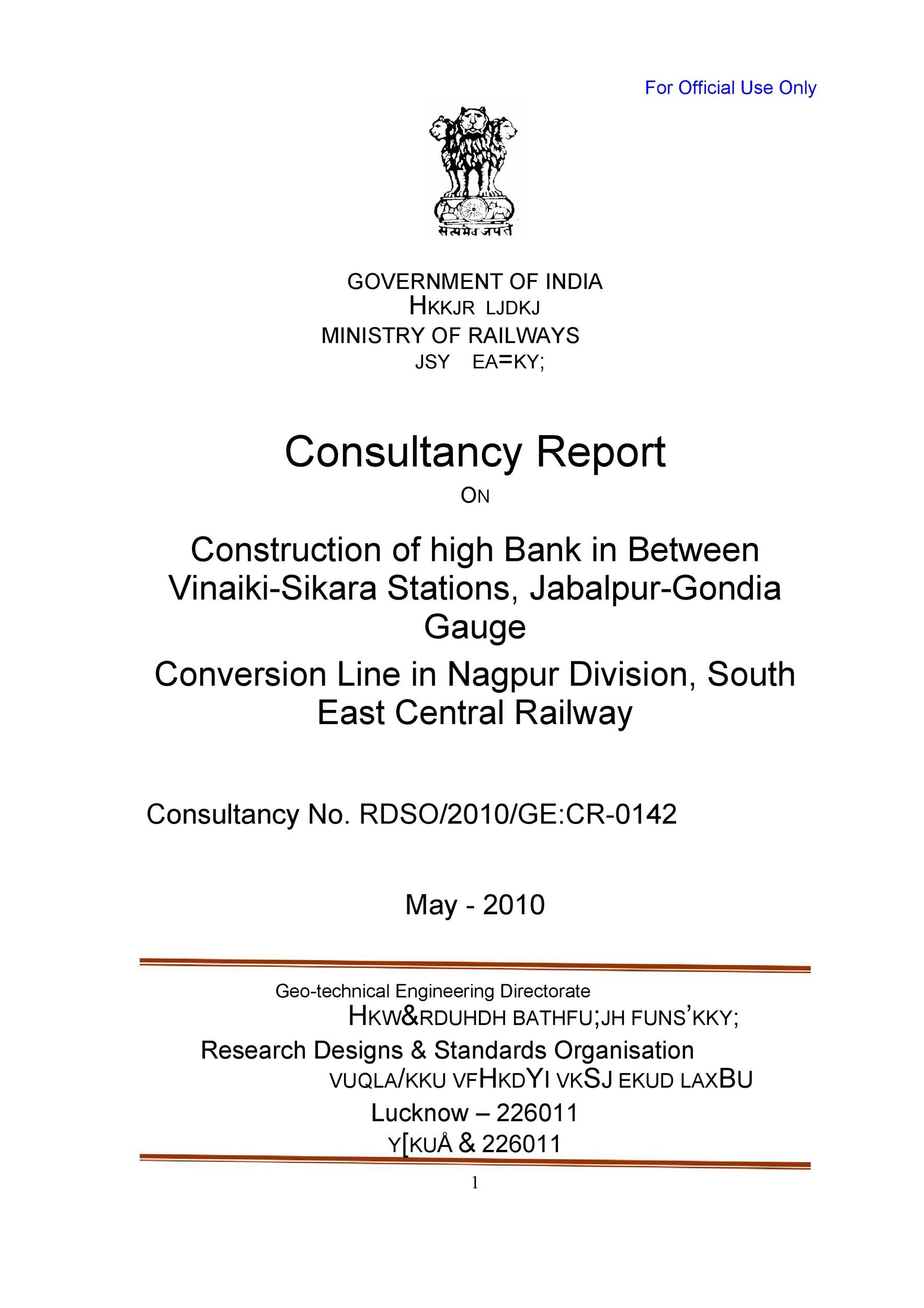 Free consulting report template 02