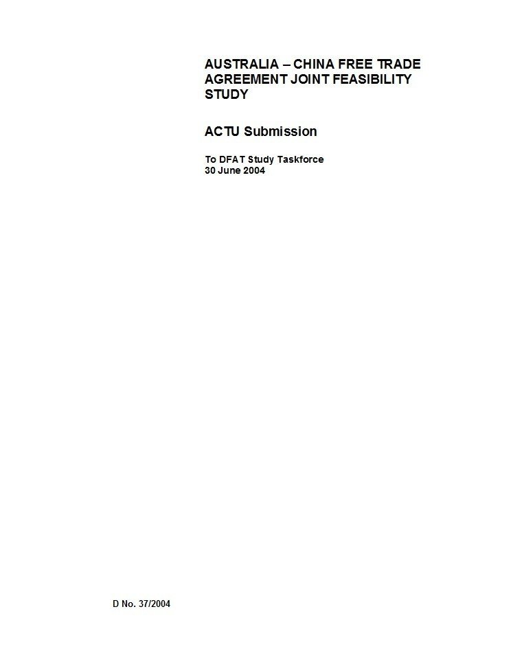 Free feasibility study example 06