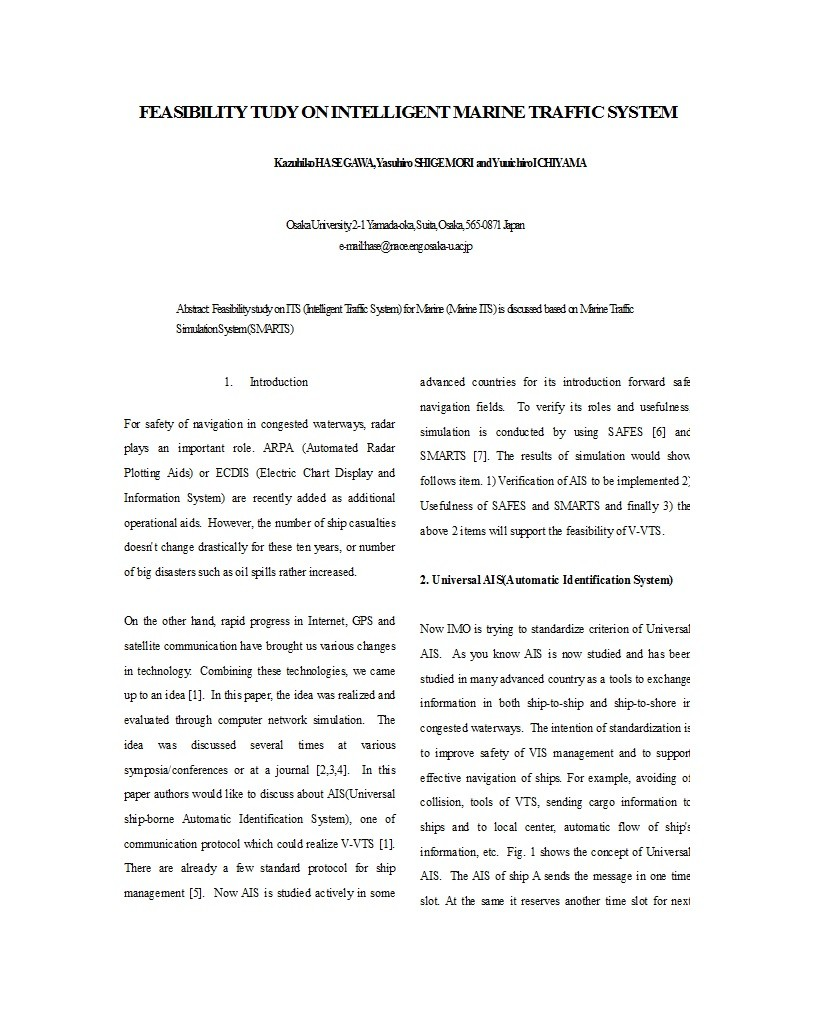 Free feasibility study example 16