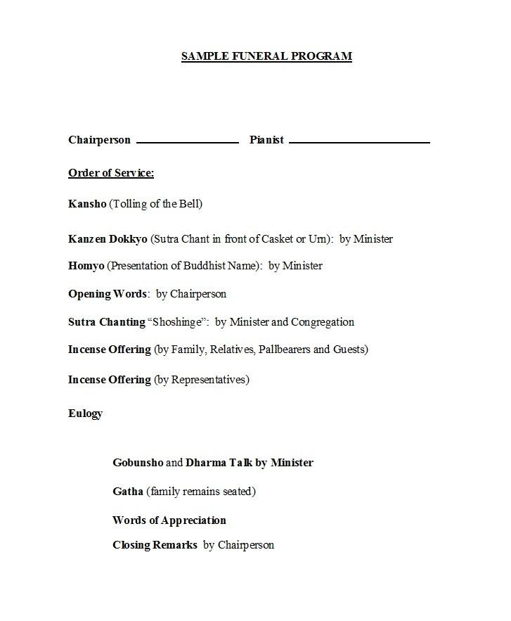 Free funeral program template 12