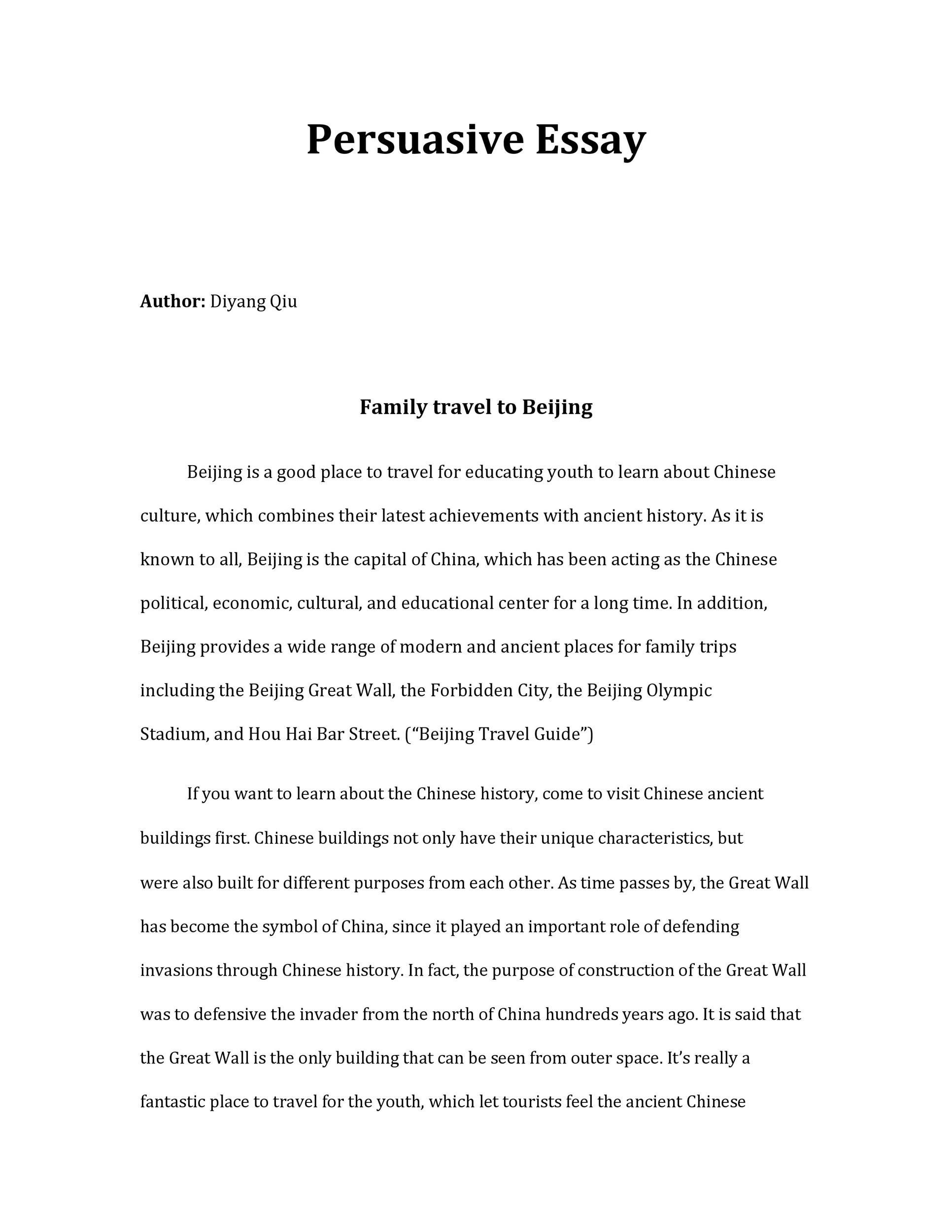 What is a good persuasive essay