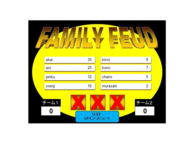 Free family feud template 05