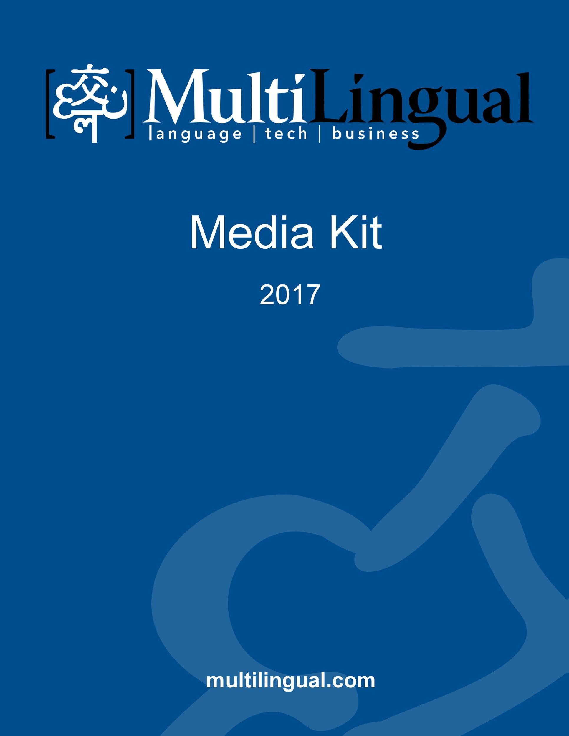 Free media kit template 37