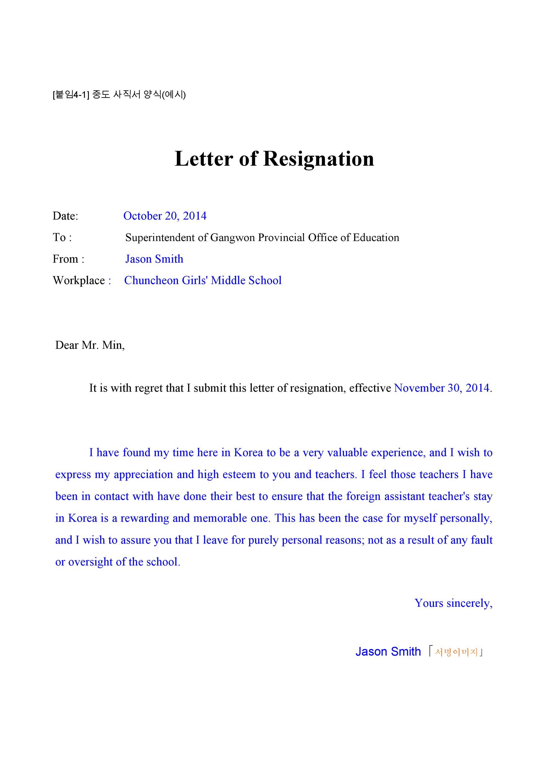 Free teacher resignation letter 46