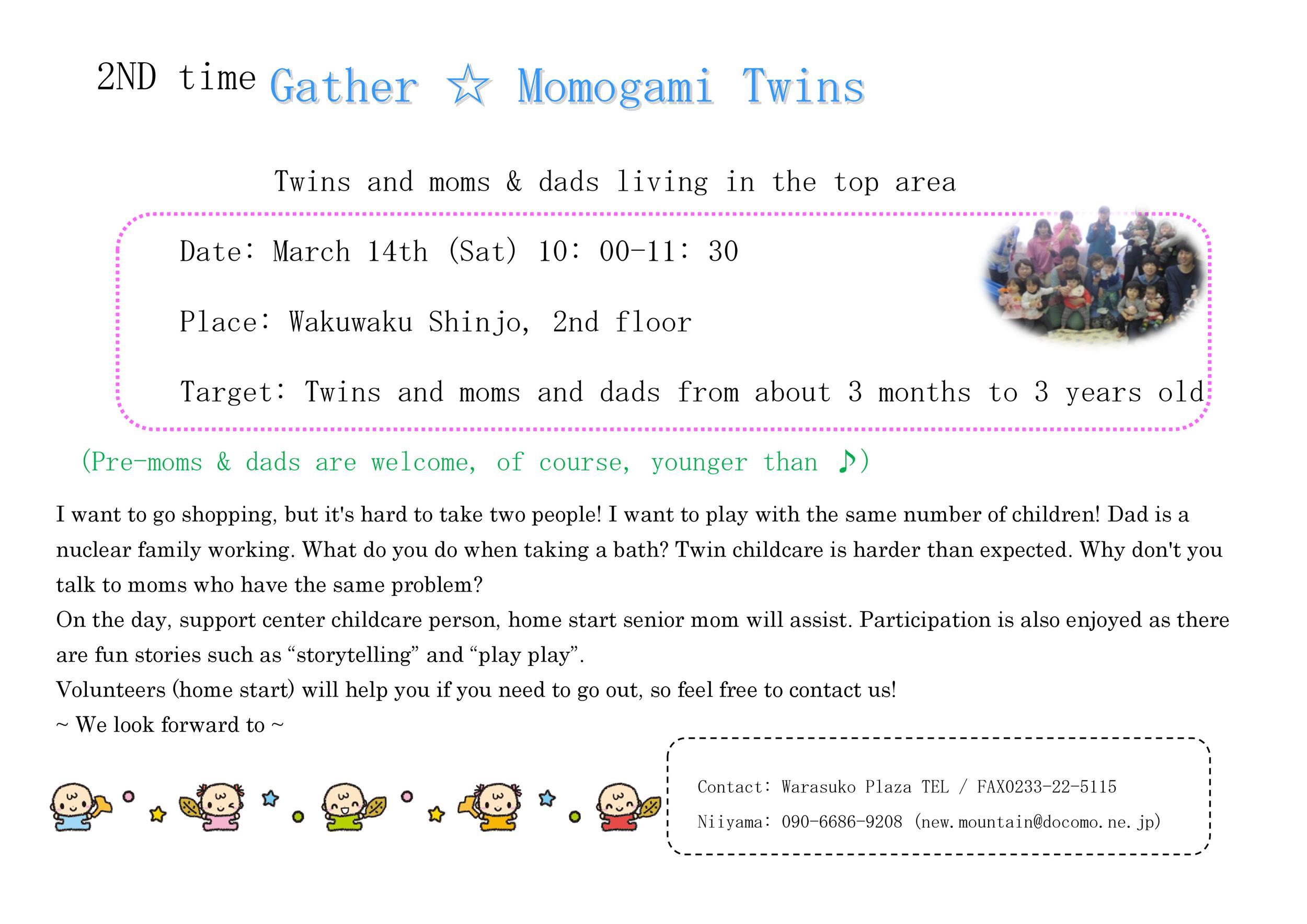 Free catalog template 37