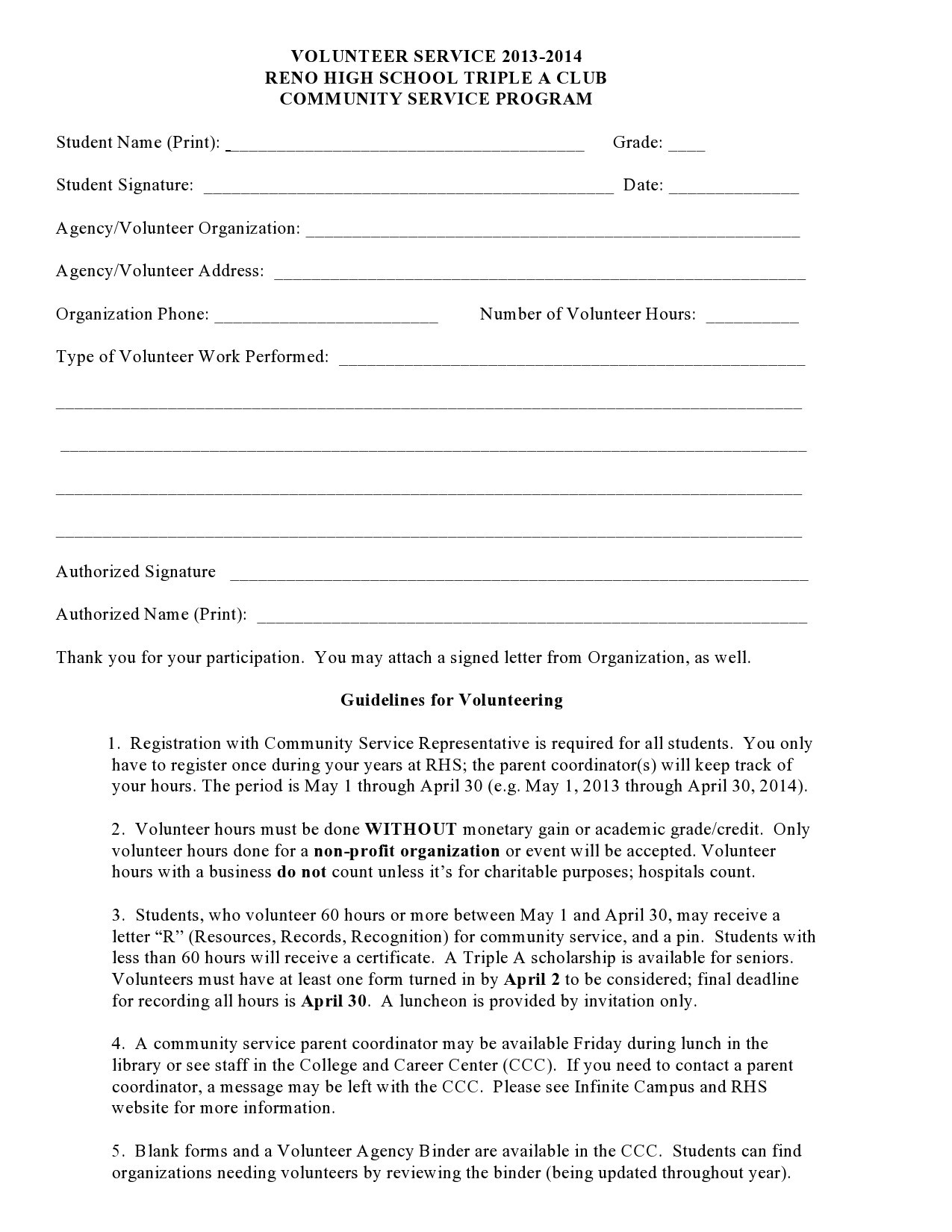 Free community service form 10