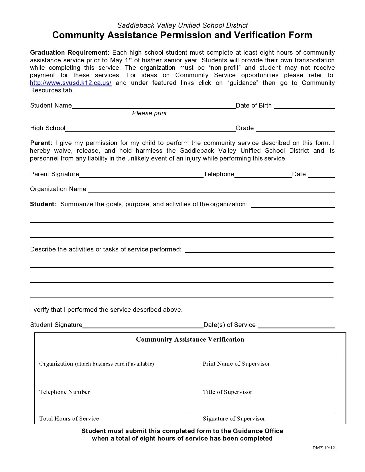 Free community service form 23